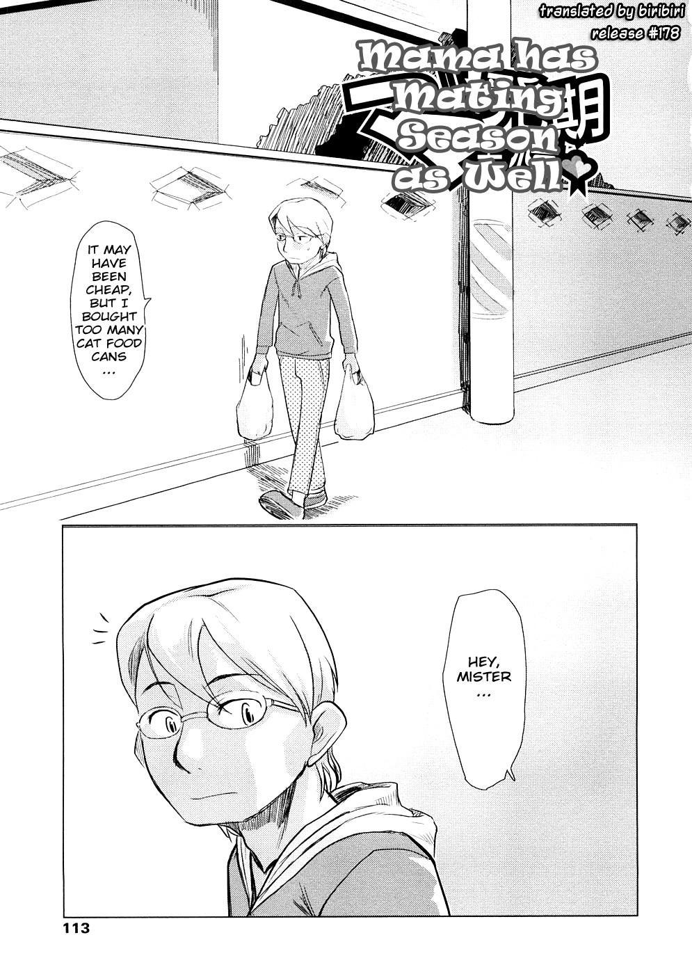 Chiisana Koigokoro 112