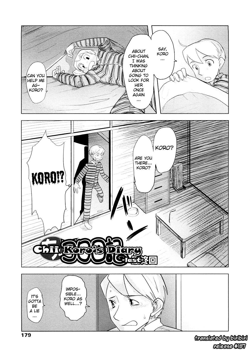 Chiisana Koigokoro 178