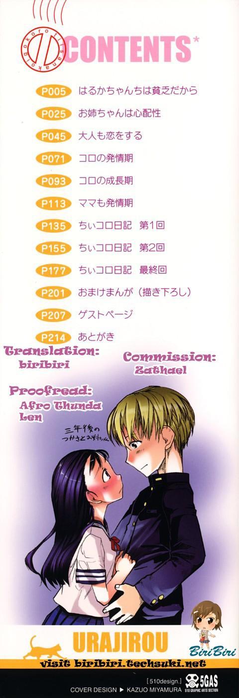 Chiisana Koigokoro 1