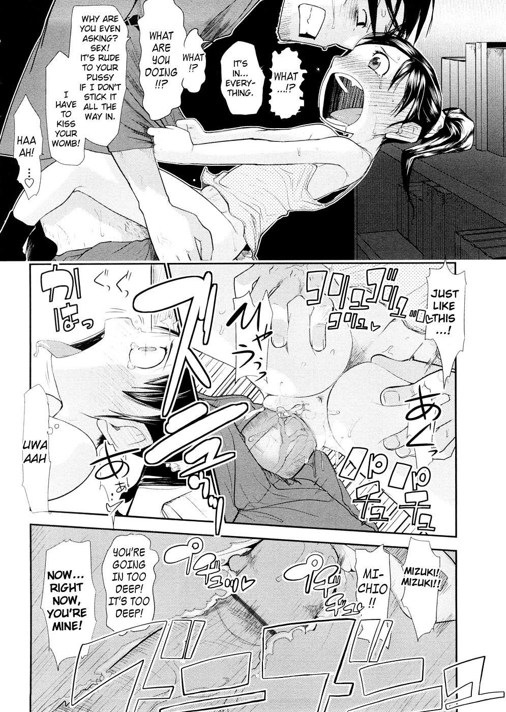 Chiisana Koigokoro 58