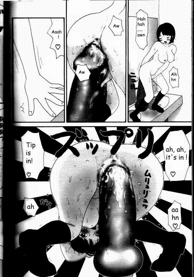 Yumiko Ojisan 11