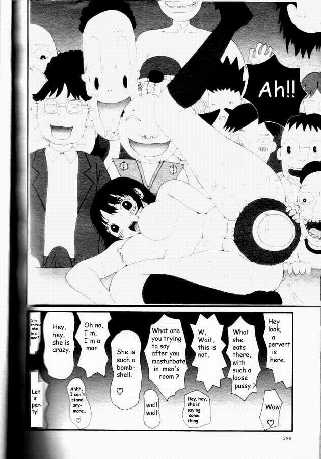 Yumiko Ojisan 13