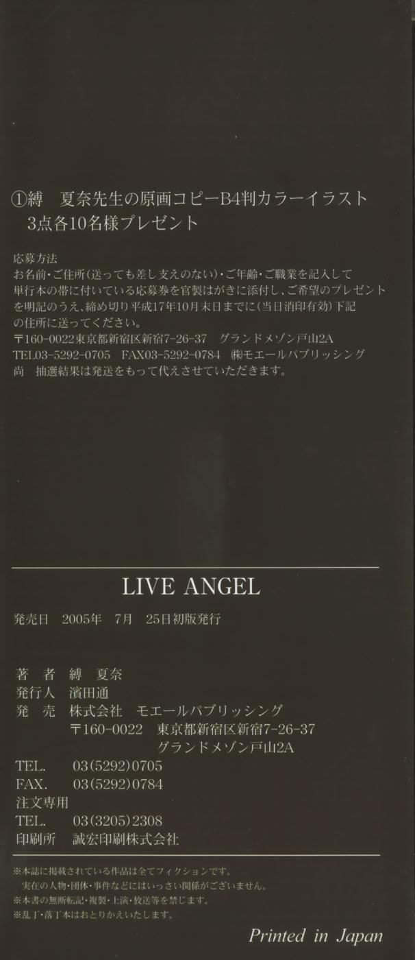 Live Angel 4