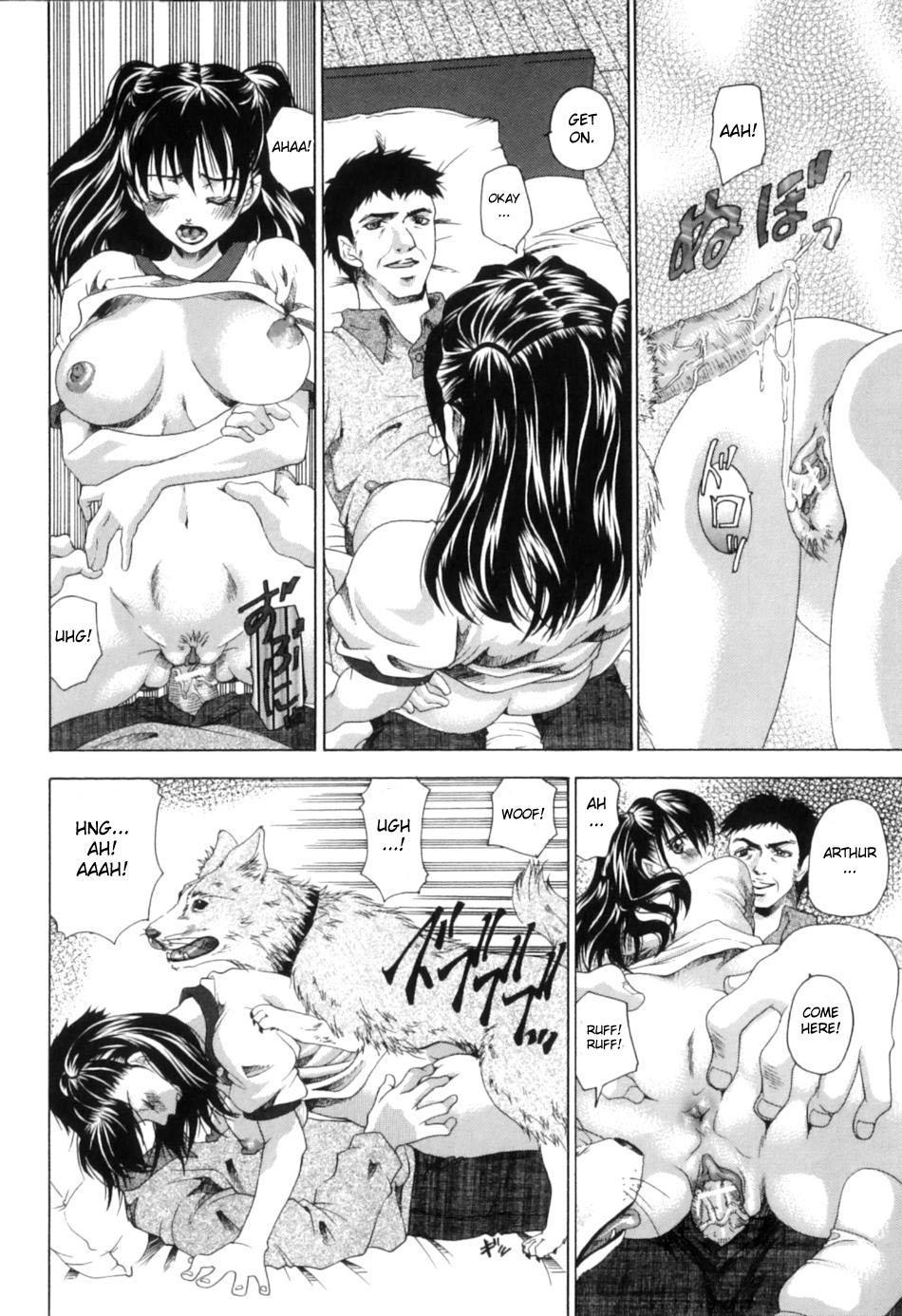 Kazoku Ai   Family Romance 13