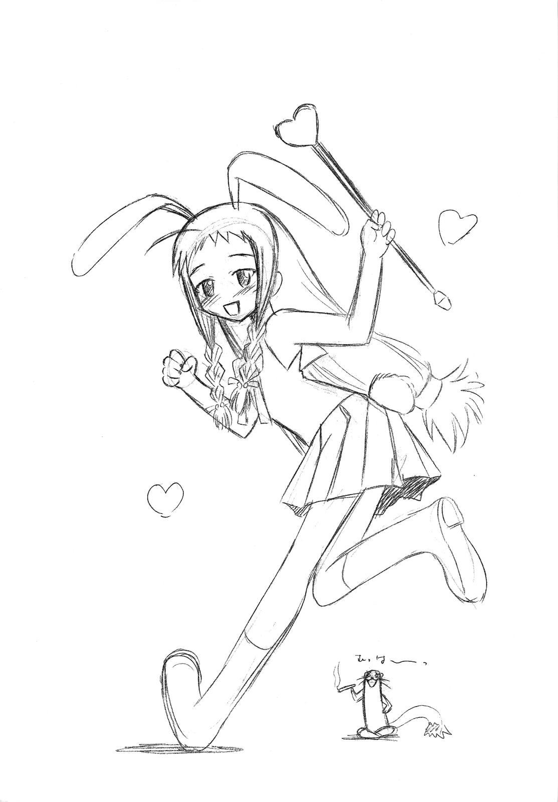 Yue no Koisuru Heart 3