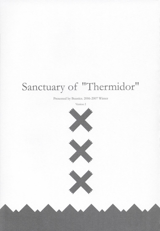 Sanctuary of ''Thermidor'' version 2 1