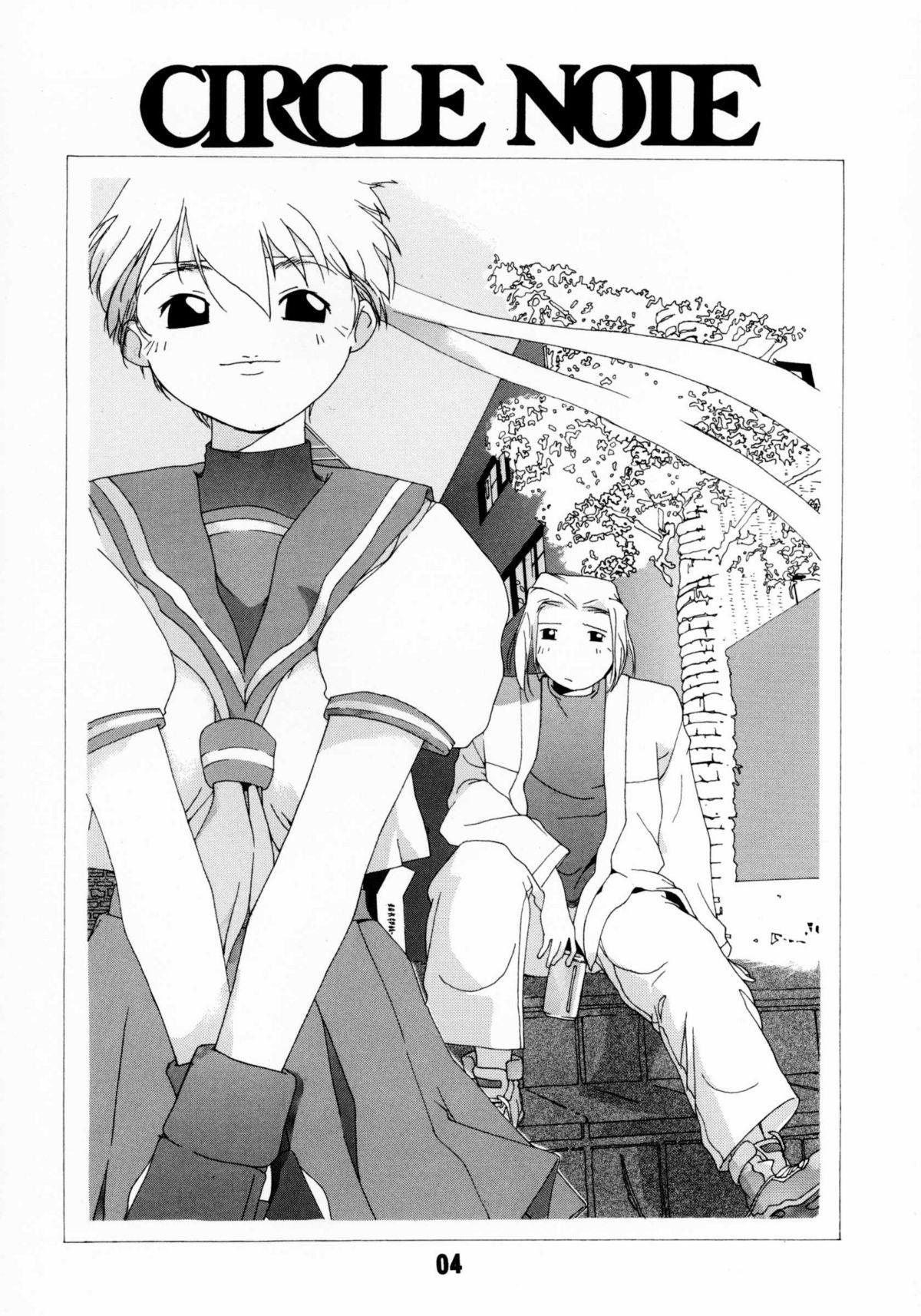 Tanpatsu Yuugi 4