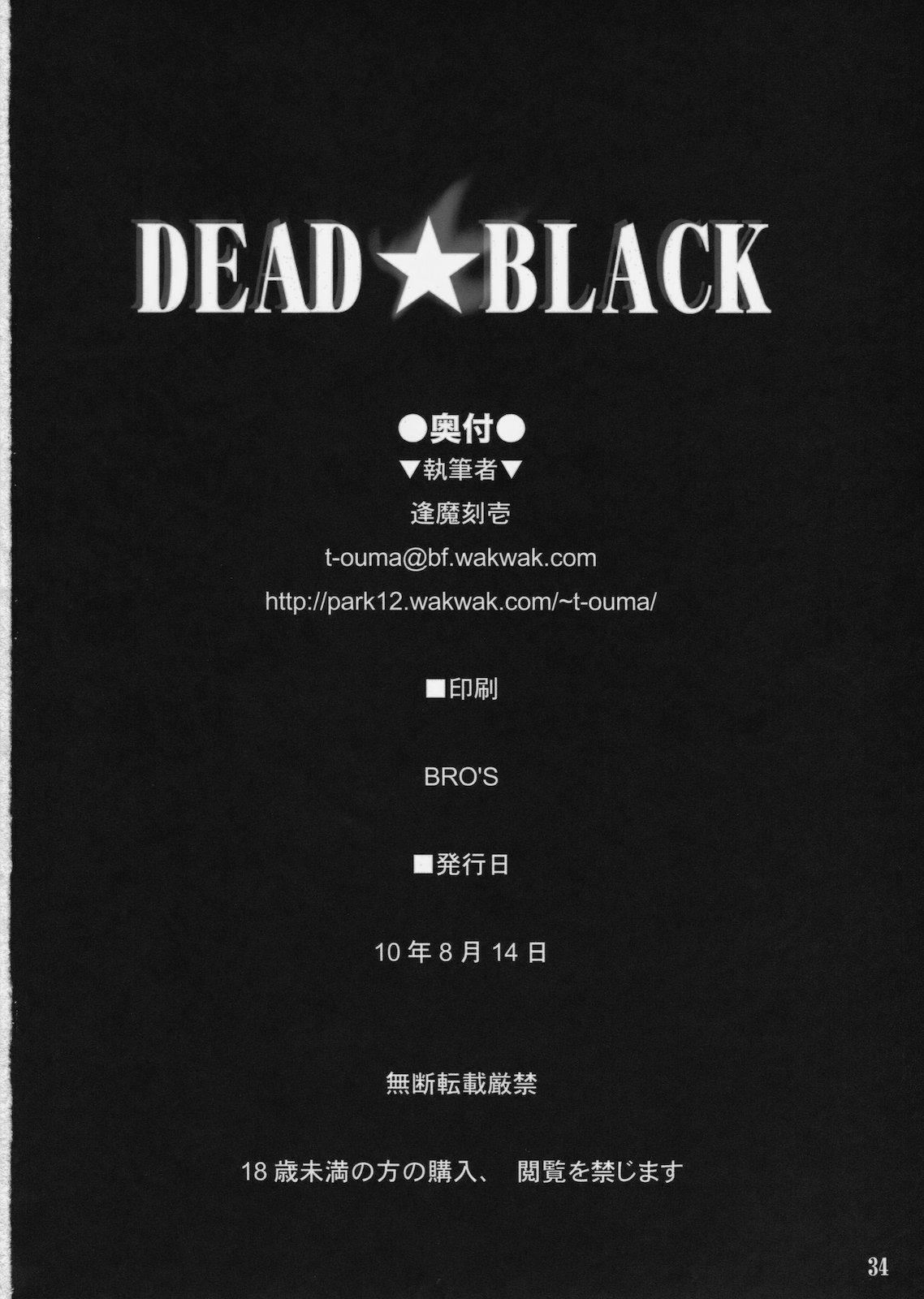 DEAD★BLACK 33