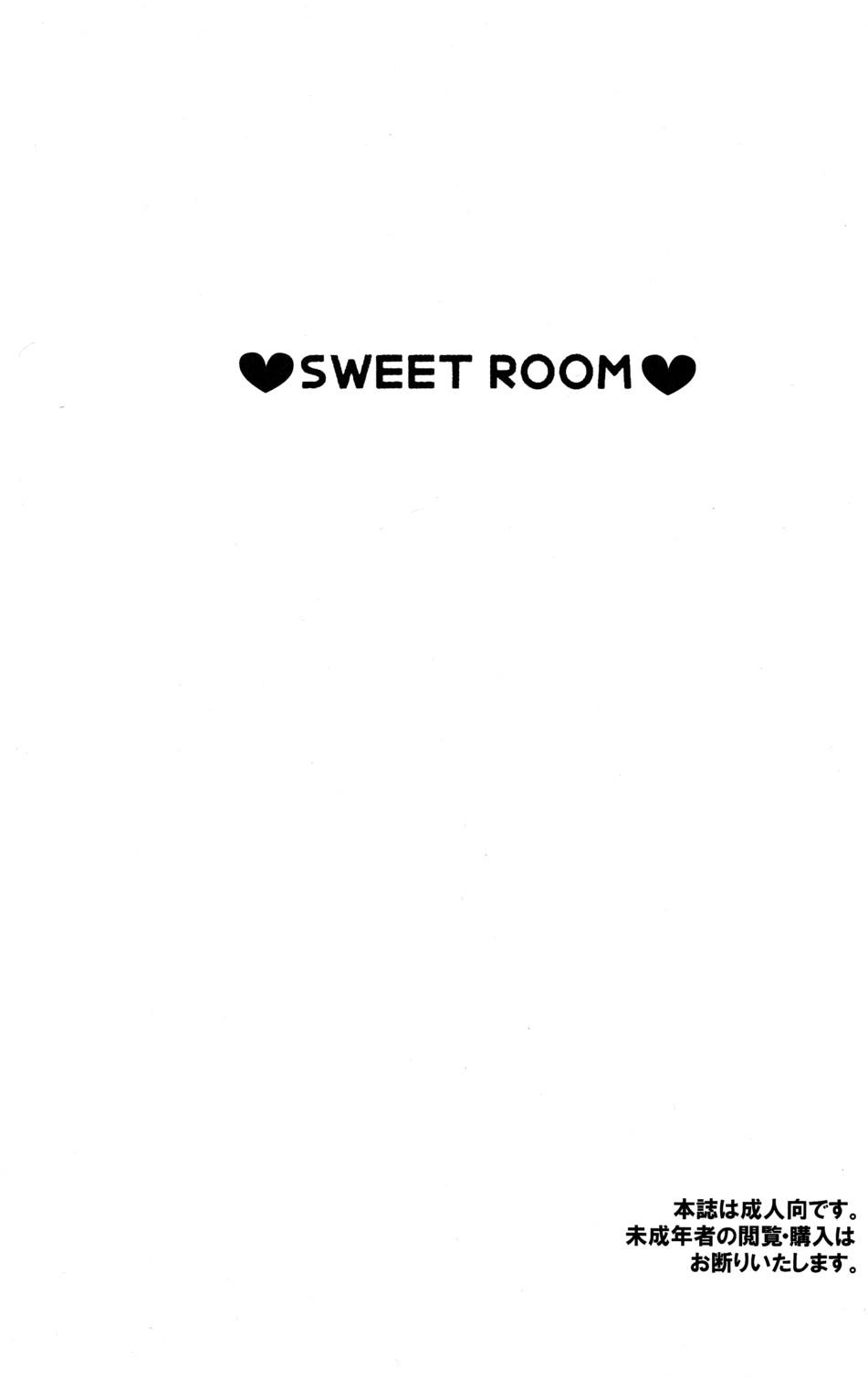 SWEET ROOM 3