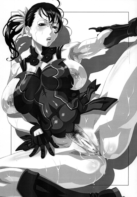 Ketsu! Megaton Seven 36