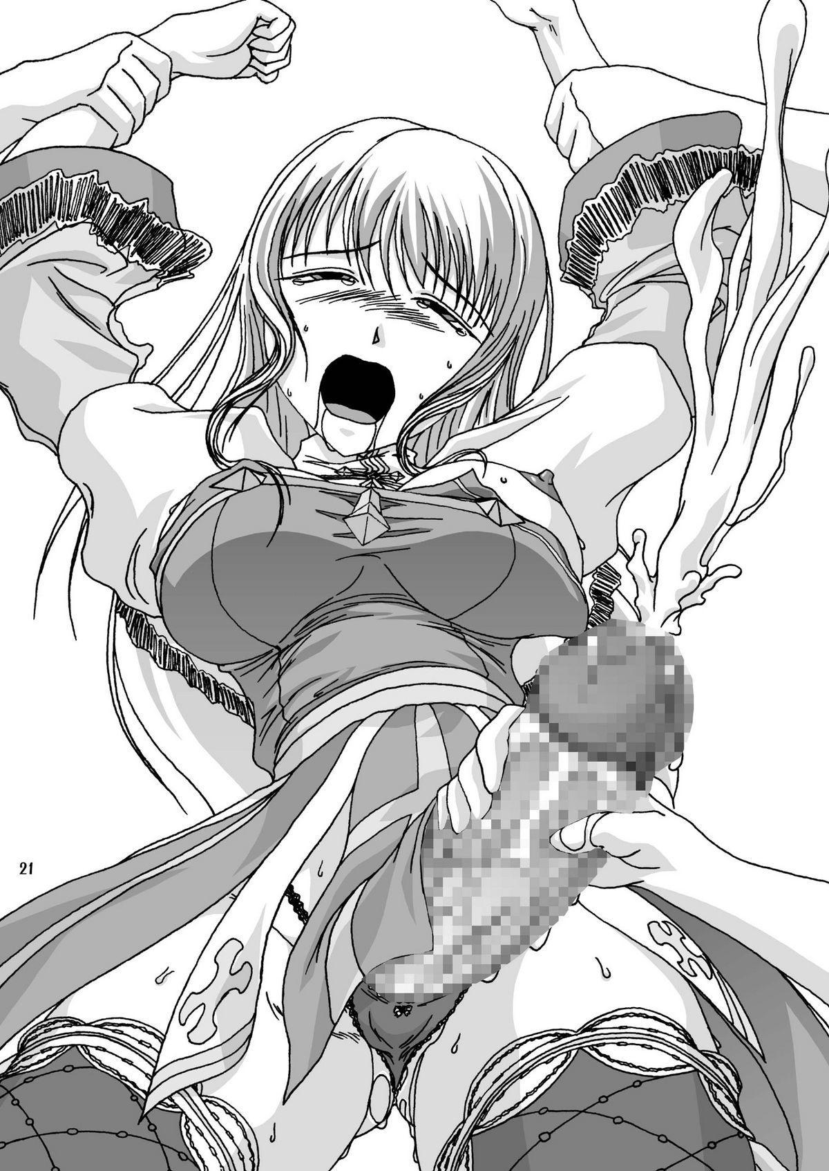 Futanari Seitaikougaku Kenkyuusho 20