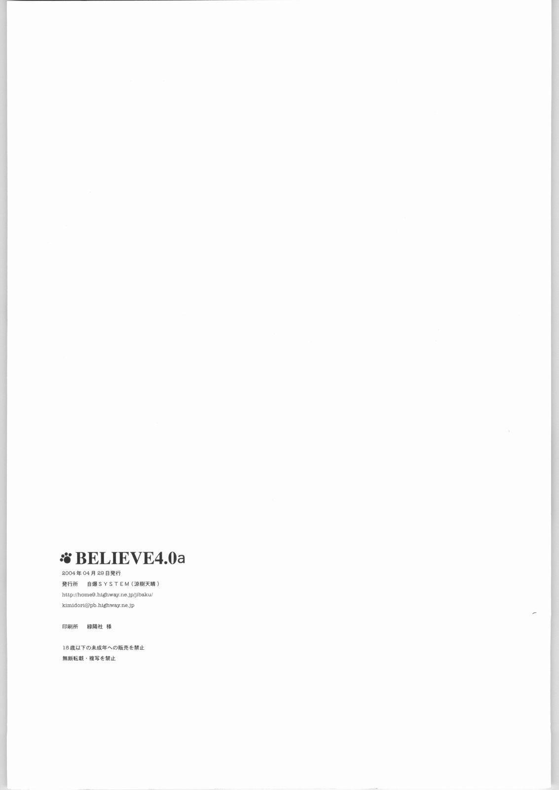BELIEVE4.0a 14