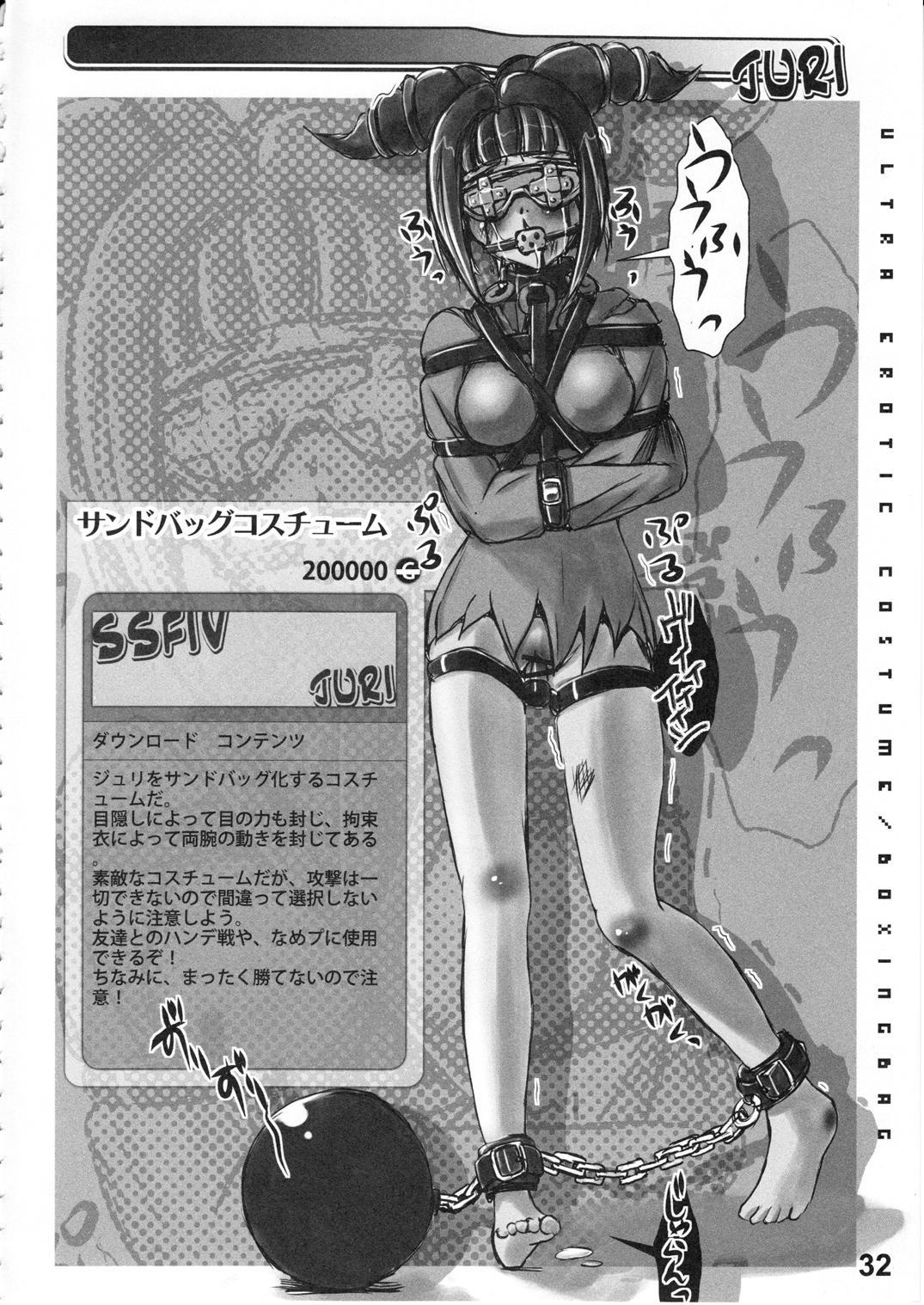 EroCos! - Ultra Erotic Fantasy Costume 33