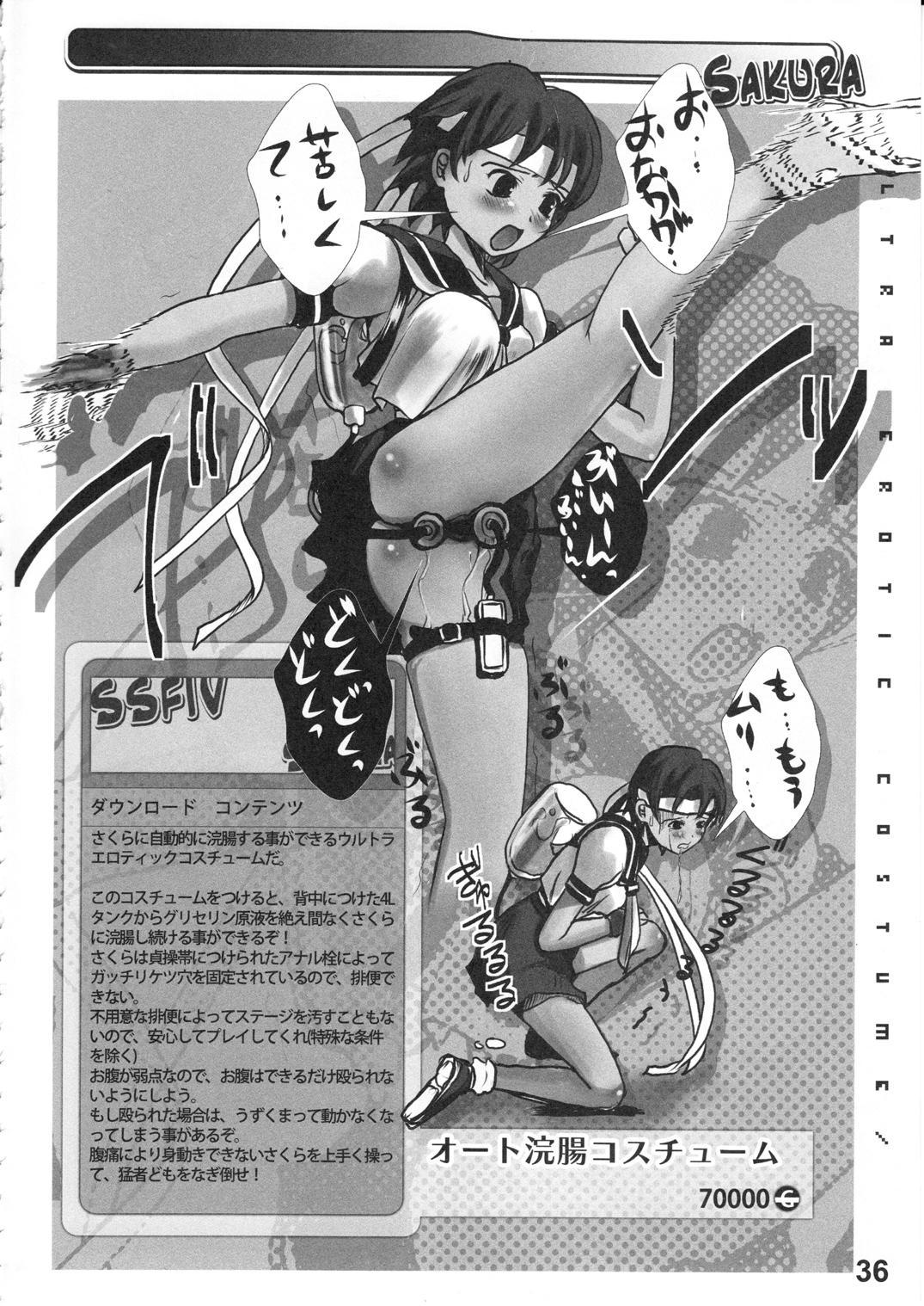 EroCos! - Ultra Erotic Fantasy Costume 37