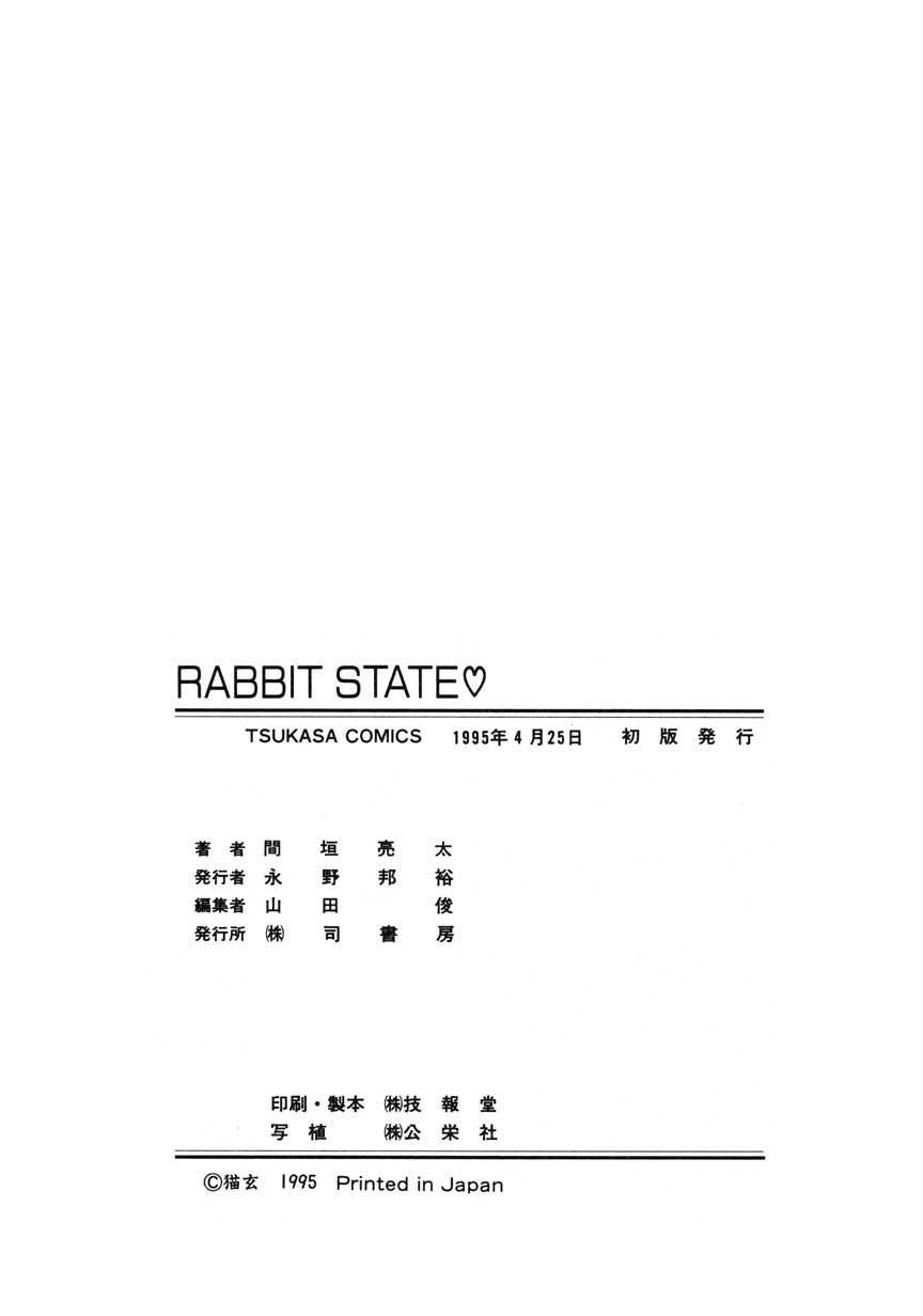 RABBIT STATE 174