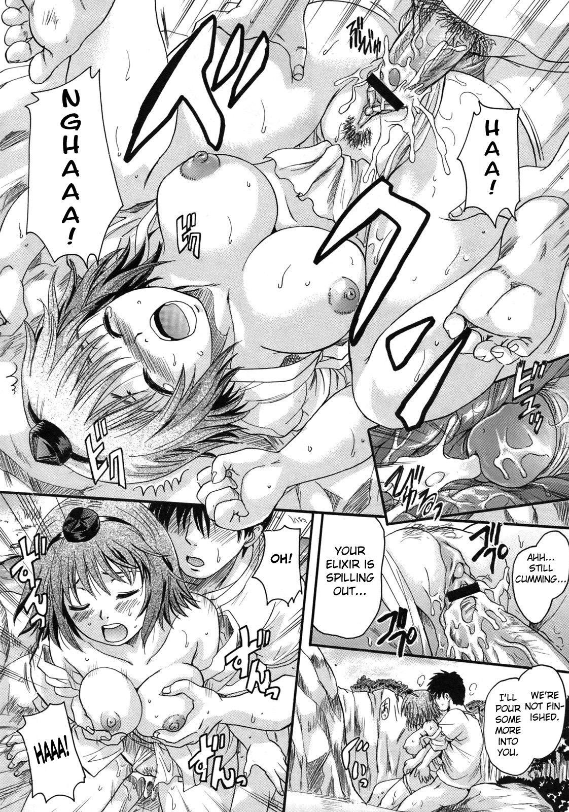 Ora no Tengu-sama   My Very Own Tengu 18