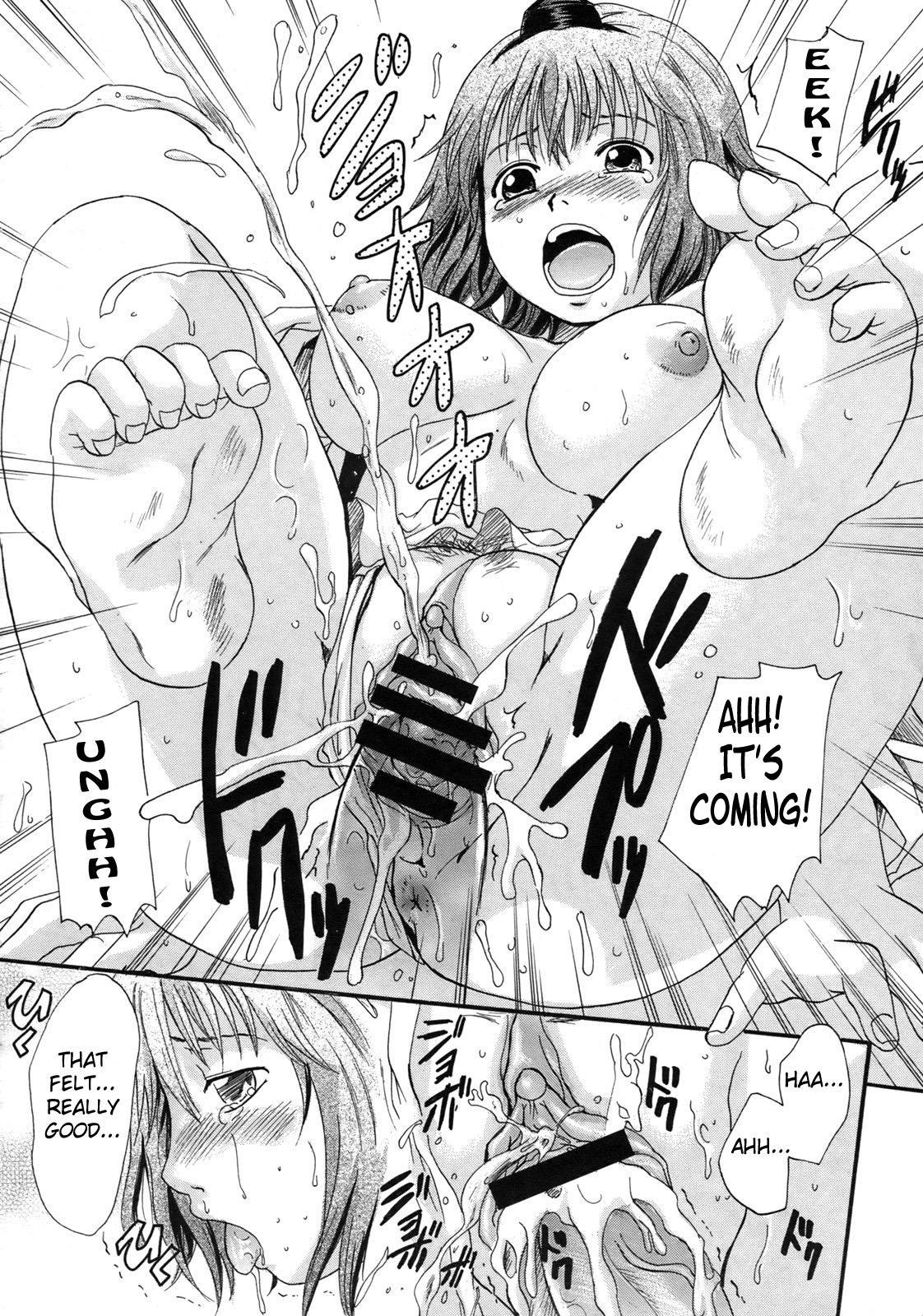 Ora no Tengu-sama   My Very Own Tengu 21