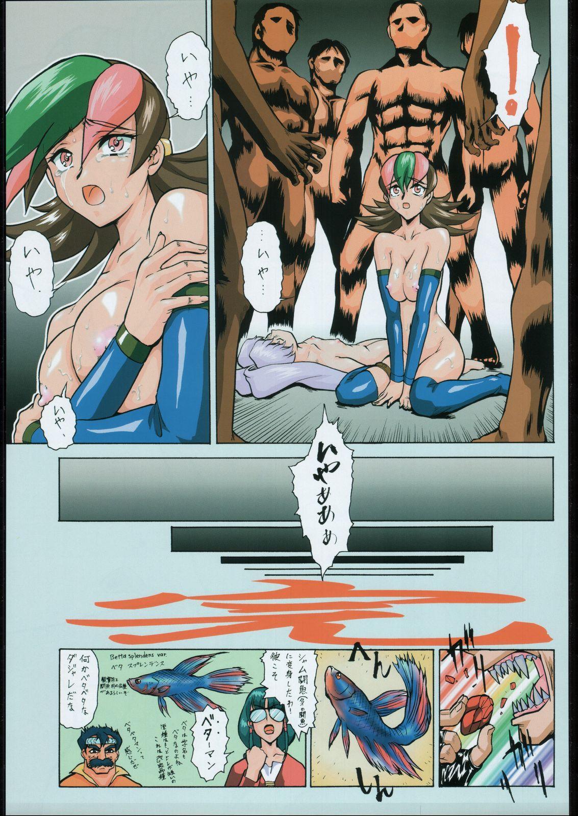 Tsurikichi-Doumei No Color Hon Sono Yon 38