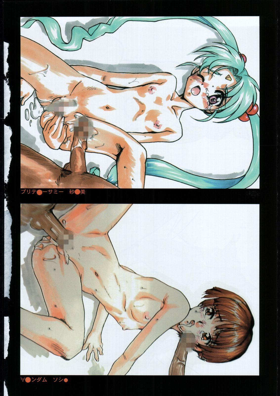Tsurikichi-Doumei No Color Hon Sono Yon 57