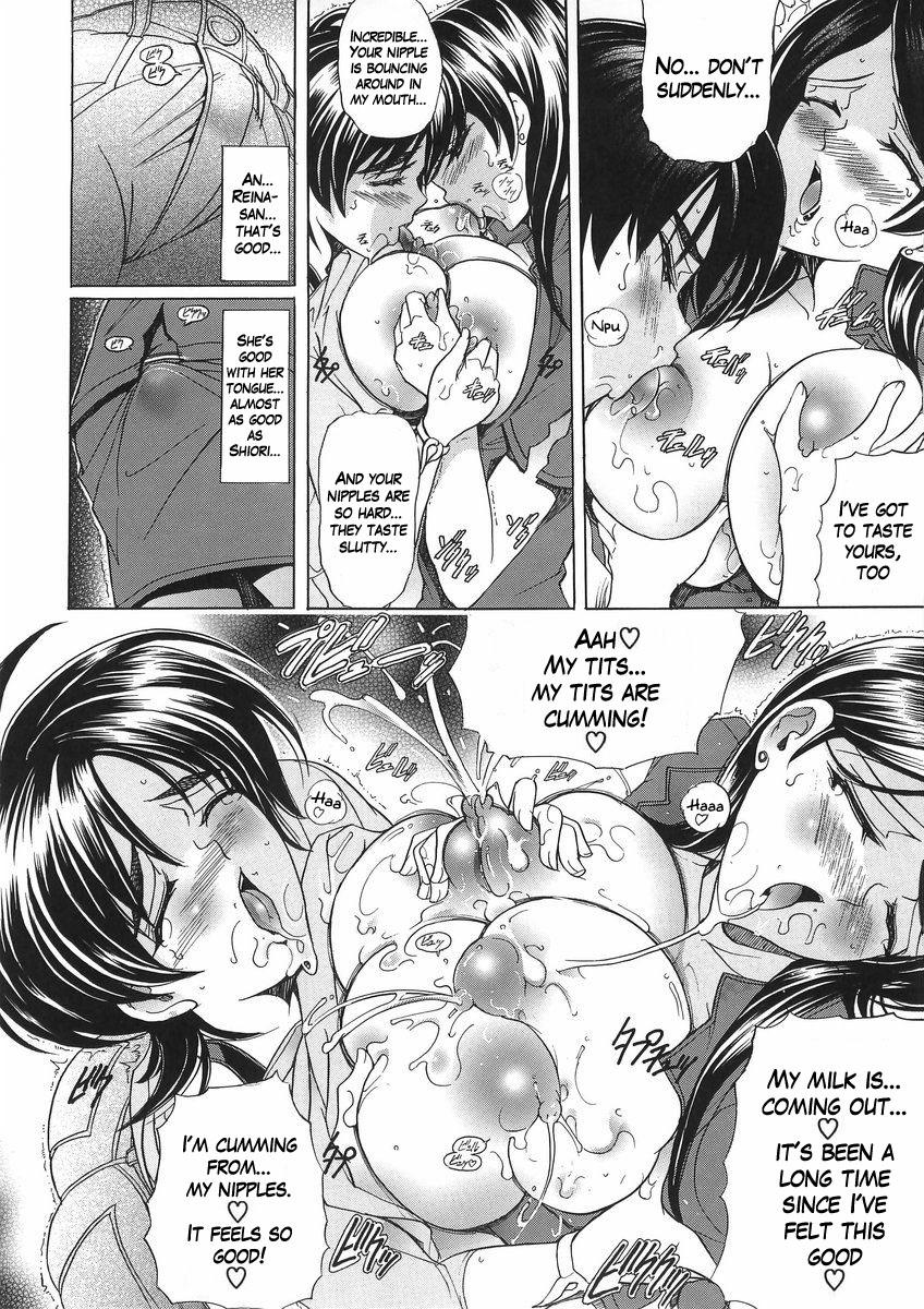 (C70) [Kawaraya Honpo (Kawaraya A-ta)] Hana - Maki no Juuni - Hana no Yaiba (Witchblade) [English] [KageSennin] 23
