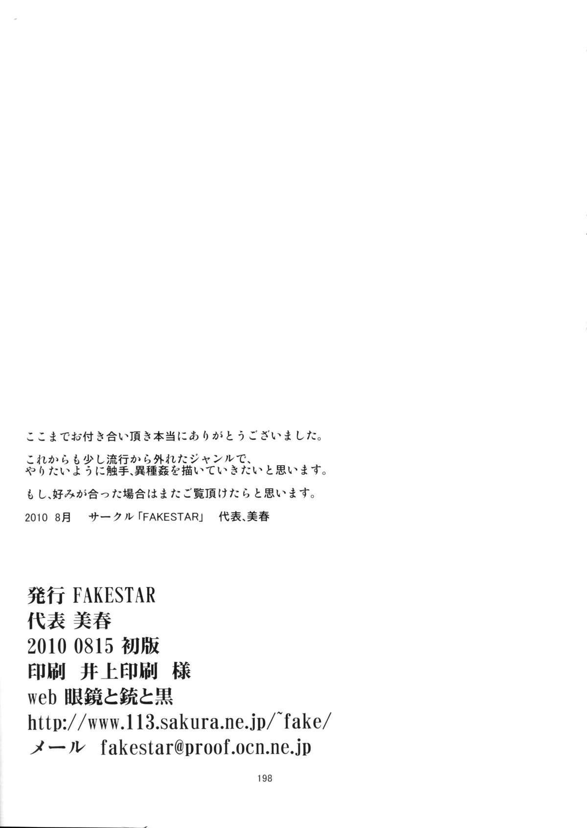 FD 194