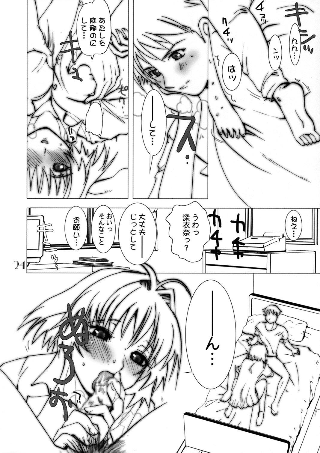 Slave Unit Vol.3 Hokka Hokka Musume 22