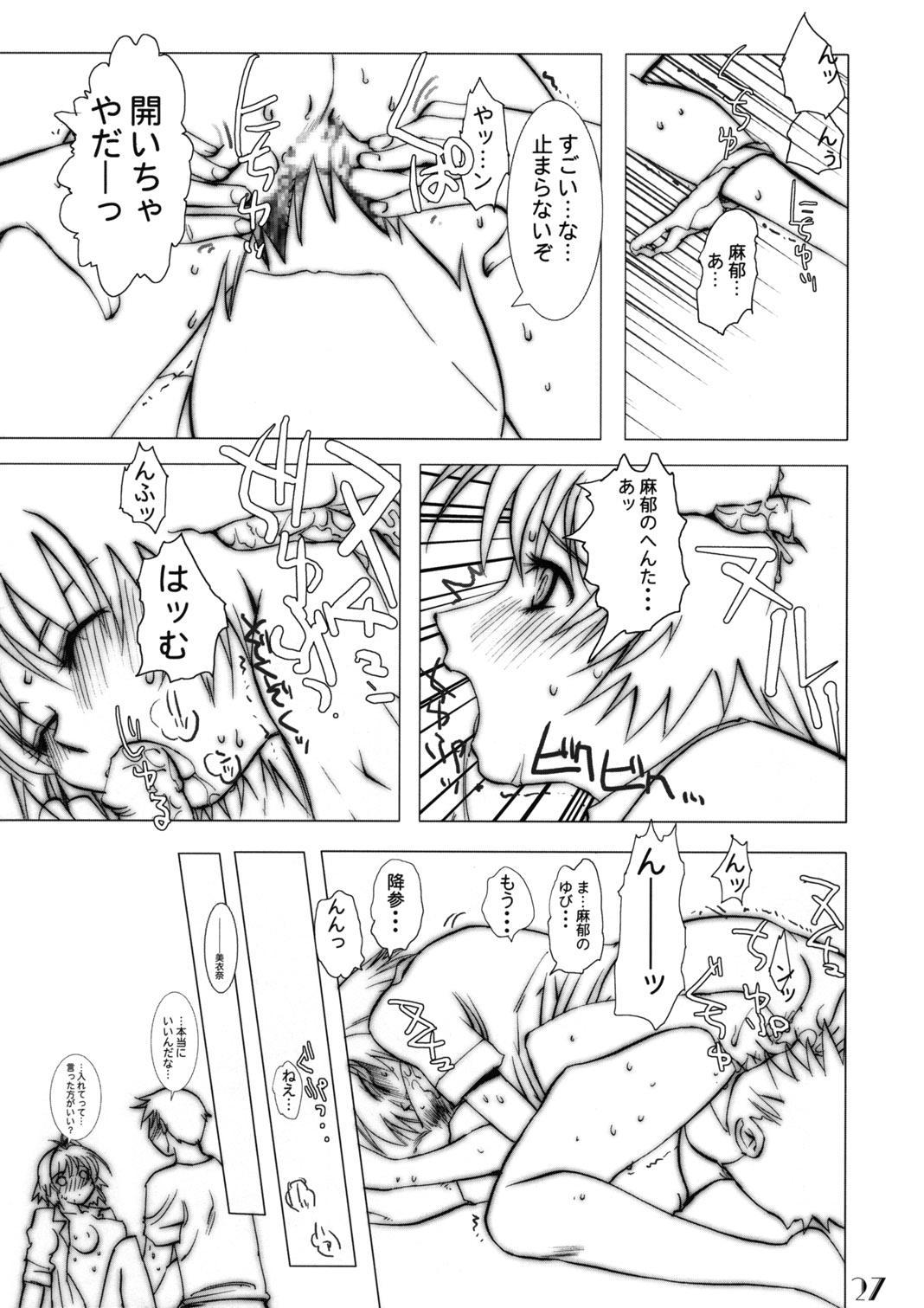 Slave Unit Vol.3 Hokka Hokka Musume 25