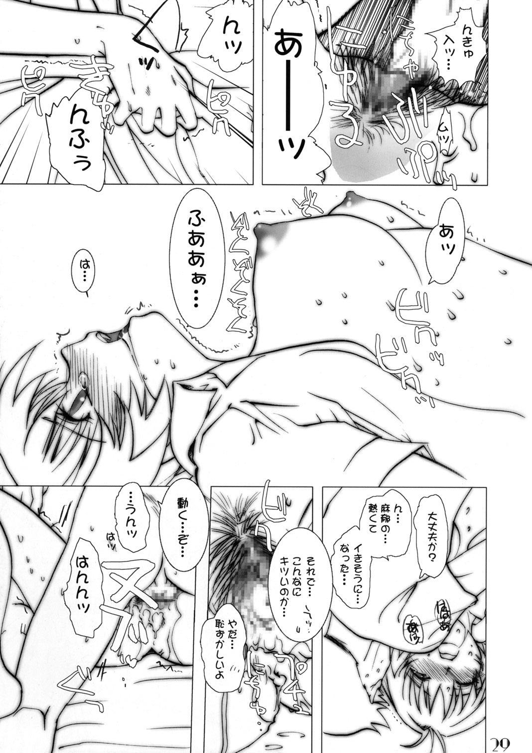 Slave Unit Vol.3 Hokka Hokka Musume 27