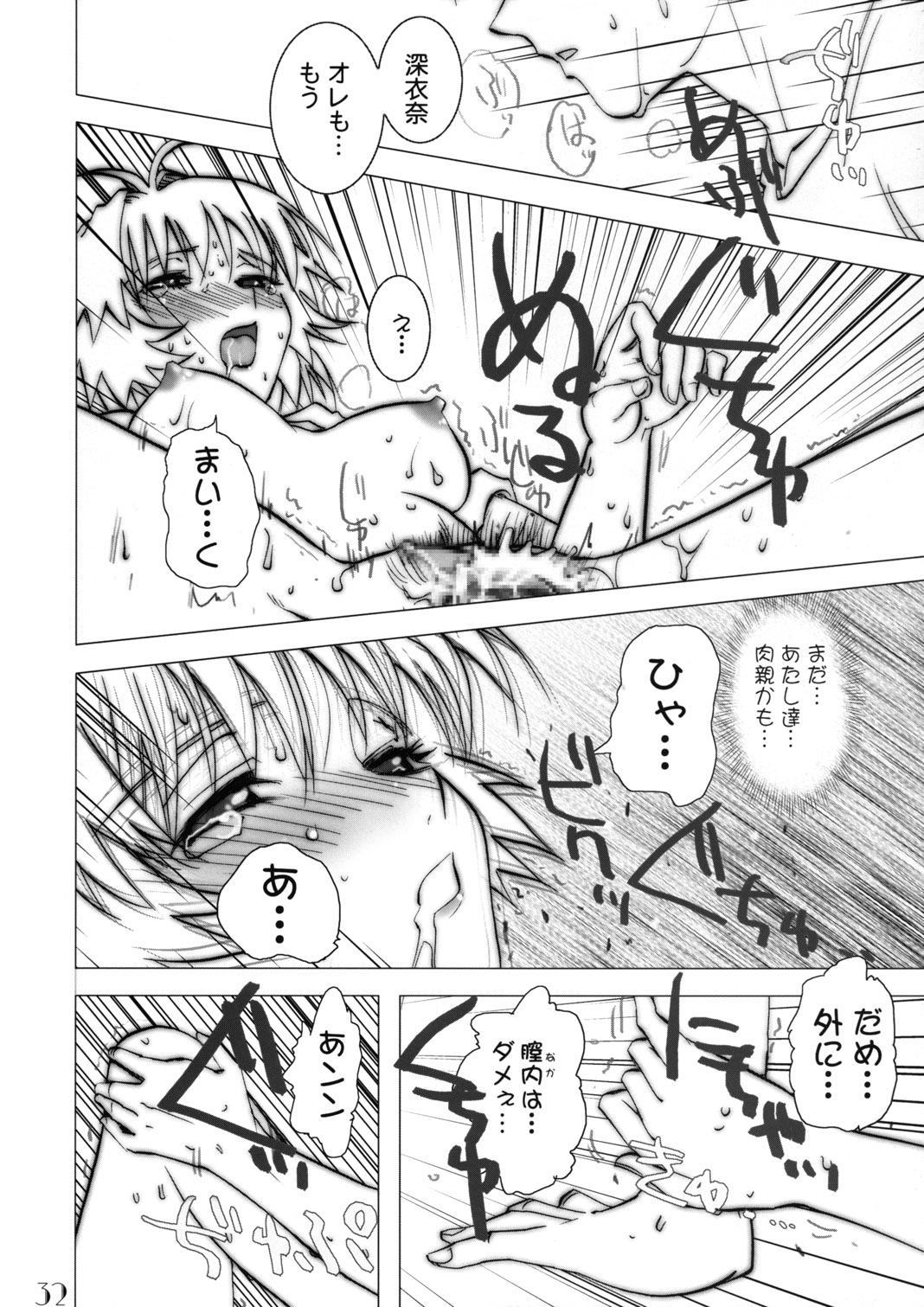 Slave Unit Vol.3 Hokka Hokka Musume 30