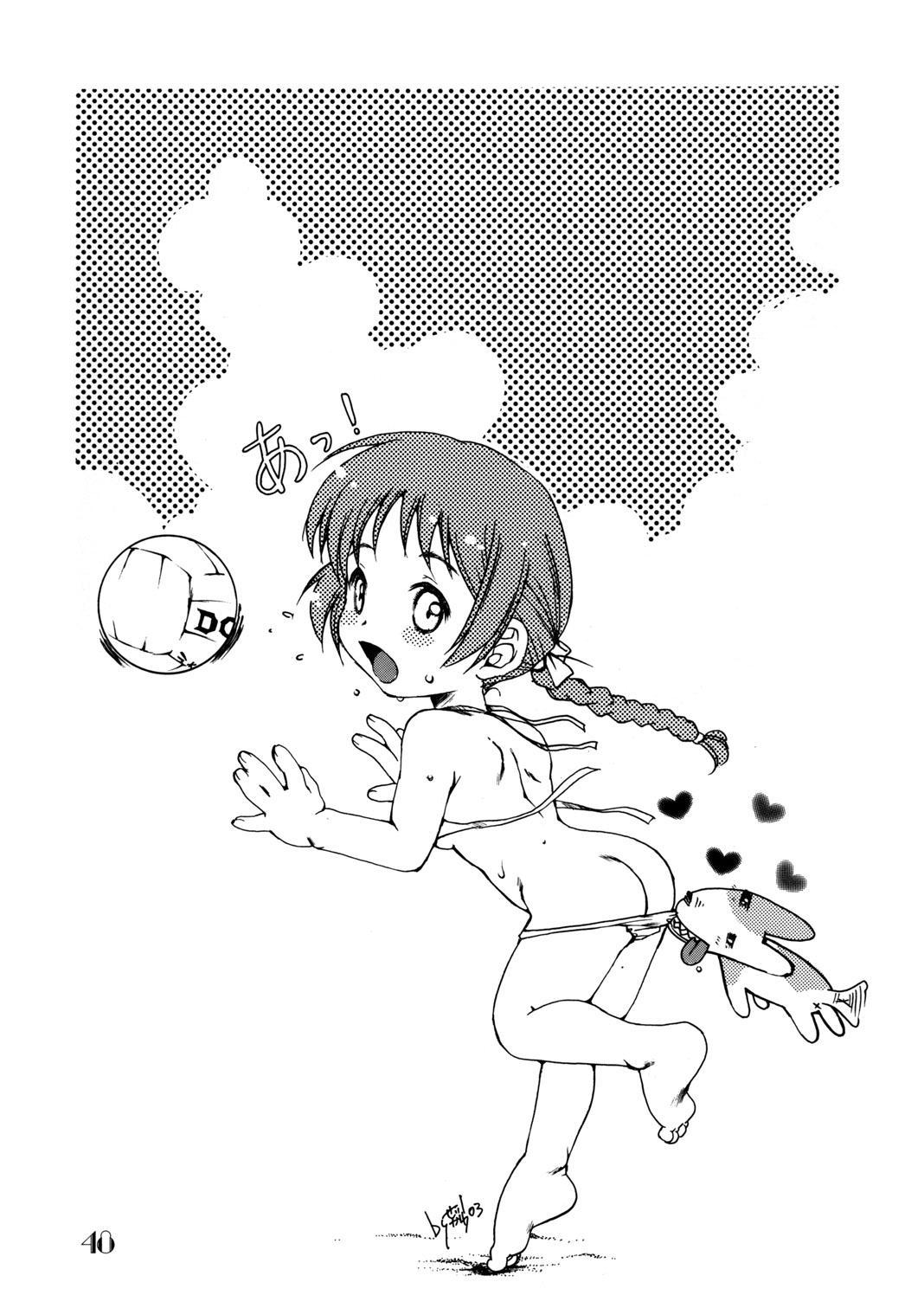 Slave Unit Vol.3 Hokka Hokka Musume 46