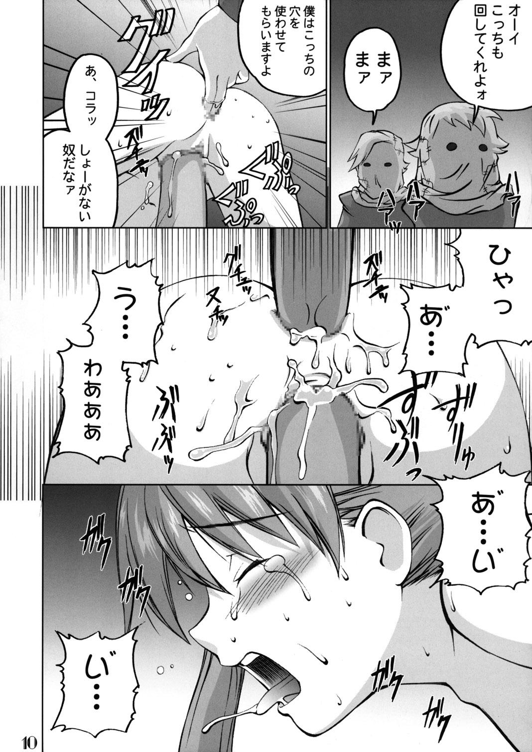 Slave Unit Vol.3 Hokka Hokka Musume 8