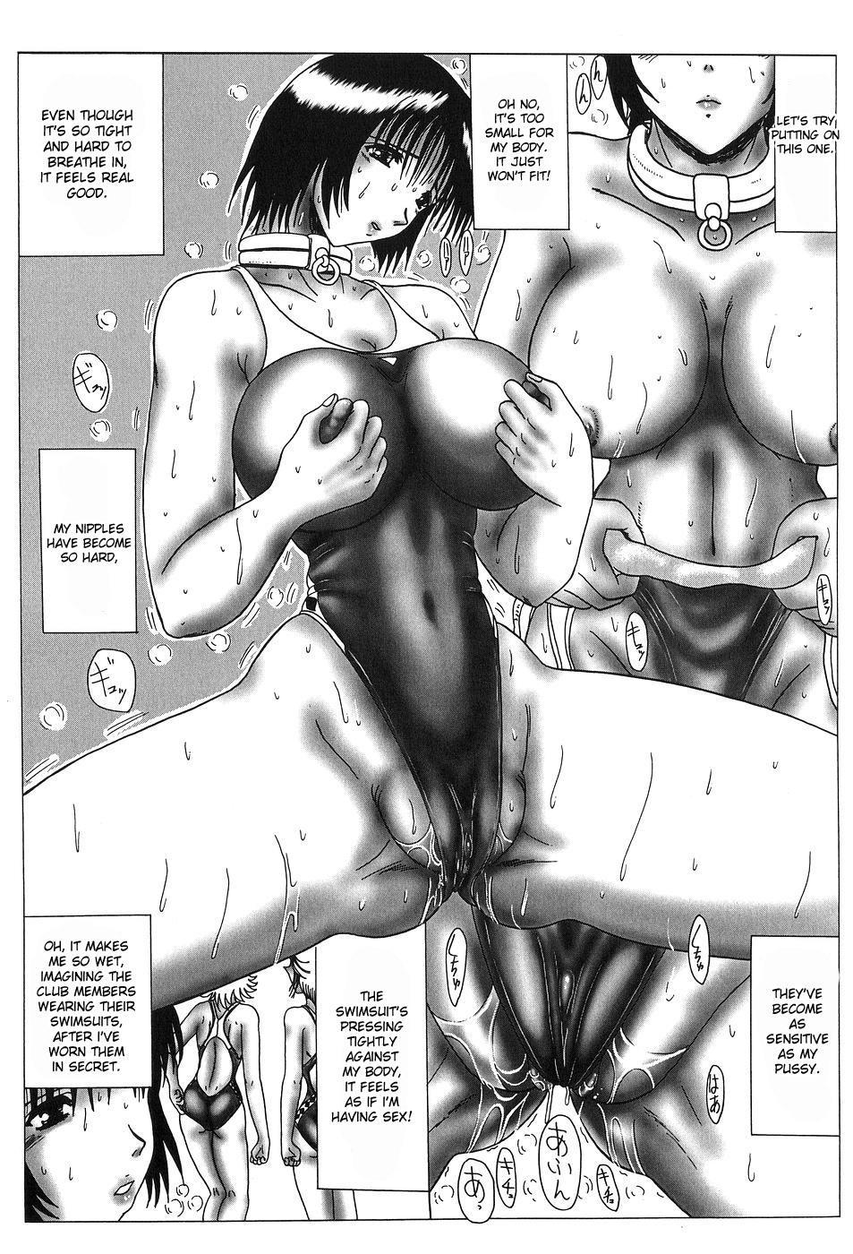 [Onibara] Roshutsu Mazo to Nikutai Joousama - Queen & Slave Ch. 1-5 [English] [desudesu] 11