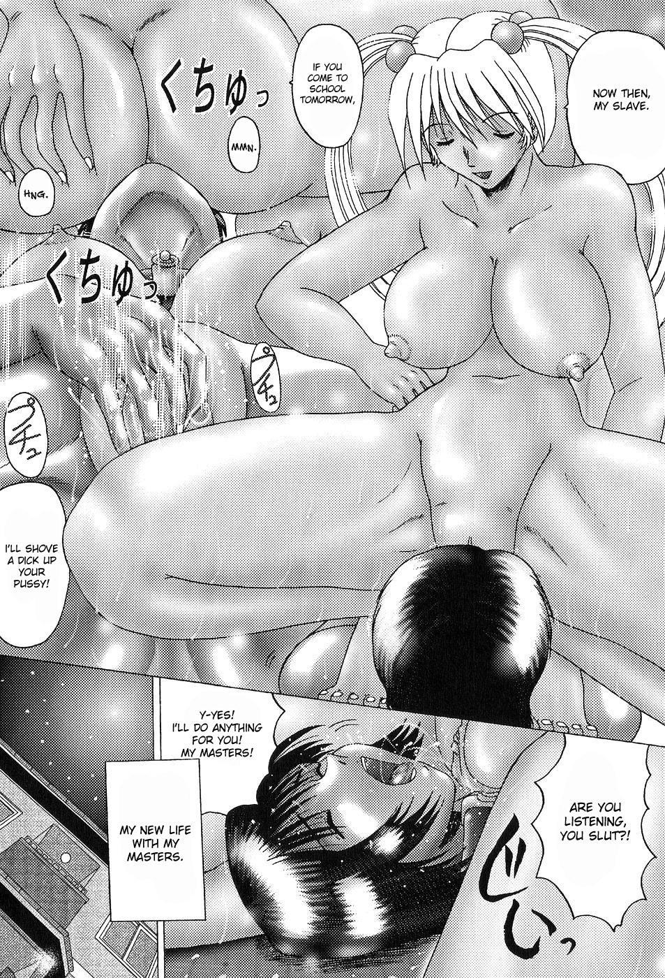 [Onibara] Roshutsu Mazo to Nikutai Joousama - Queen & Slave Ch. 1-5 [English] [desudesu] 21