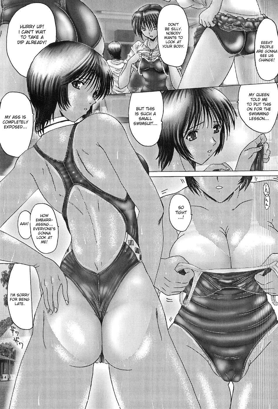 [Onibara] Roshutsu Mazo to Nikutai Joousama - Queen & Slave Ch. 1-5 [English] [desudesu] 28