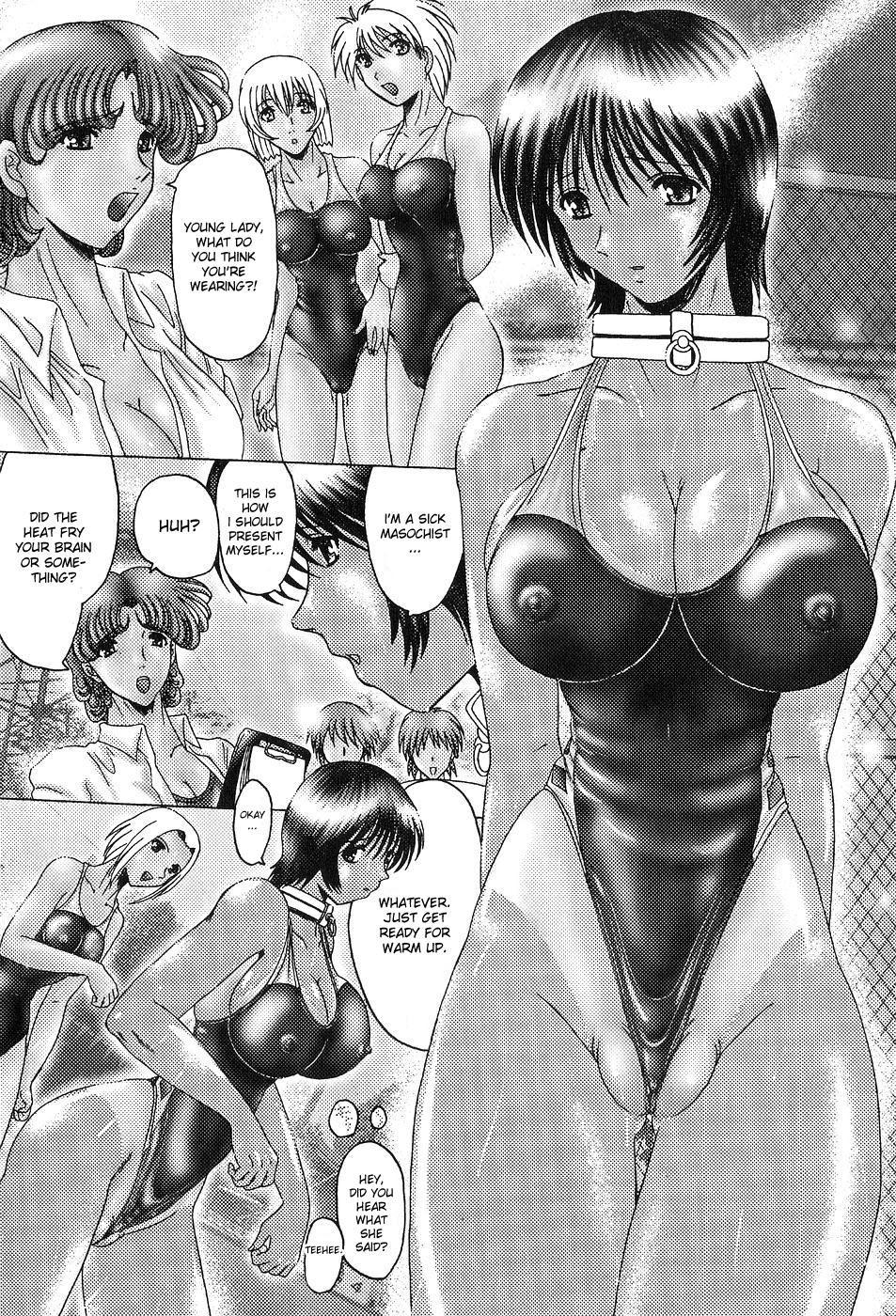 [Onibara] Roshutsu Mazo to Nikutai Joousama - Queen & Slave Ch. 1-5 [English] [desudesu] 29