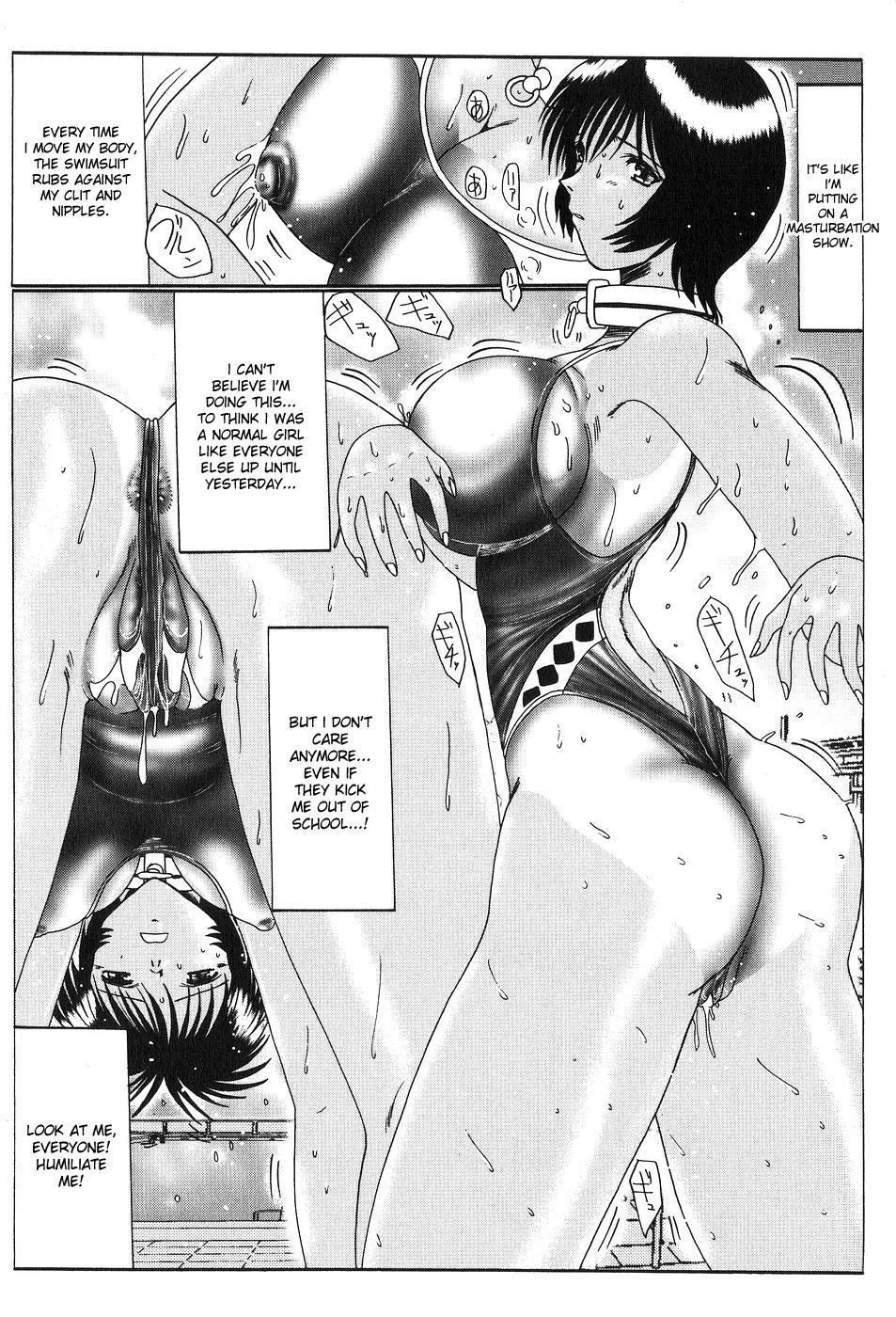 [Onibara] Roshutsu Mazo to Nikutai Joousama - Queen & Slave Ch. 1-5 [English] [desudesu] 32