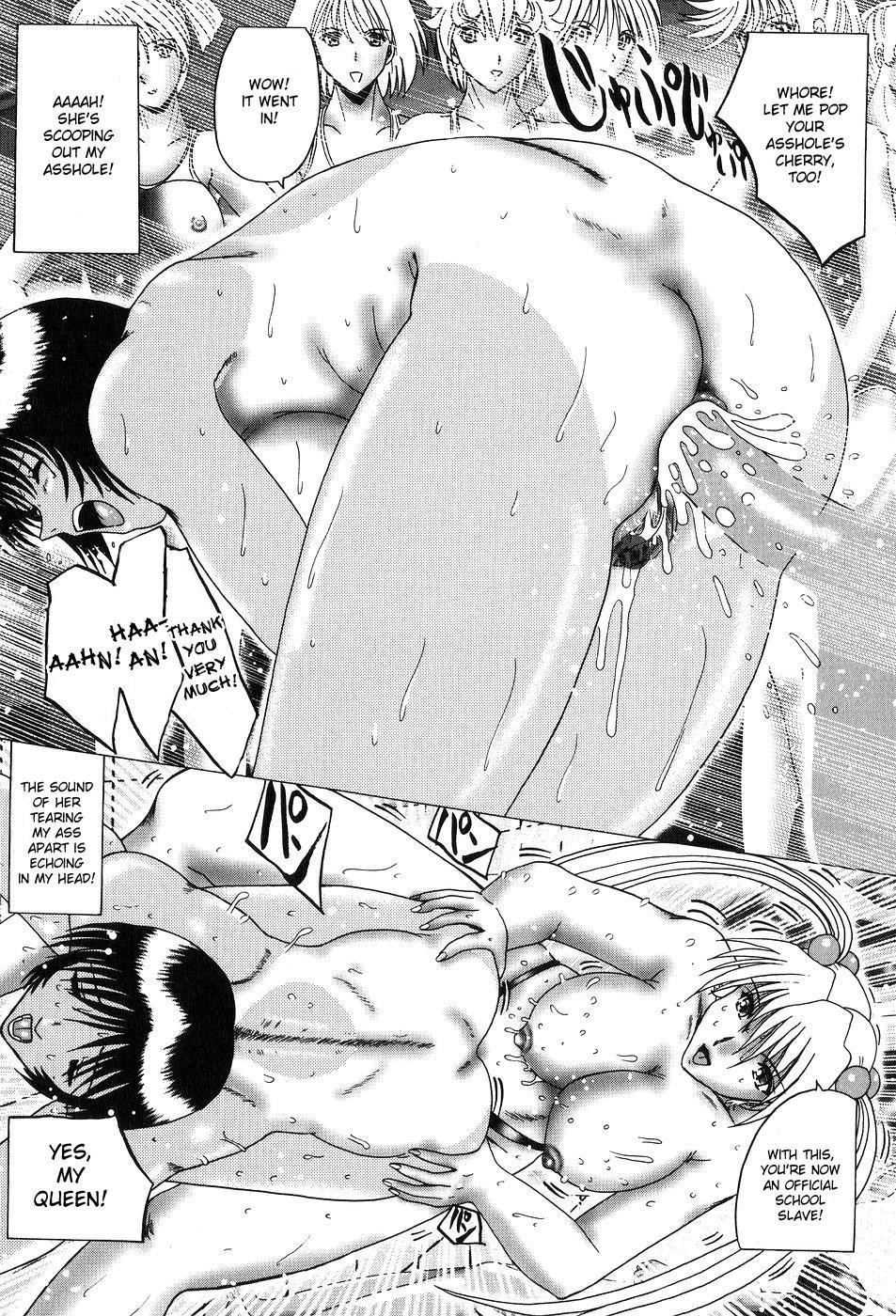 [Onibara] Roshutsu Mazo to Nikutai Joousama - Queen & Slave Ch. 1-5 [English] [desudesu] 41