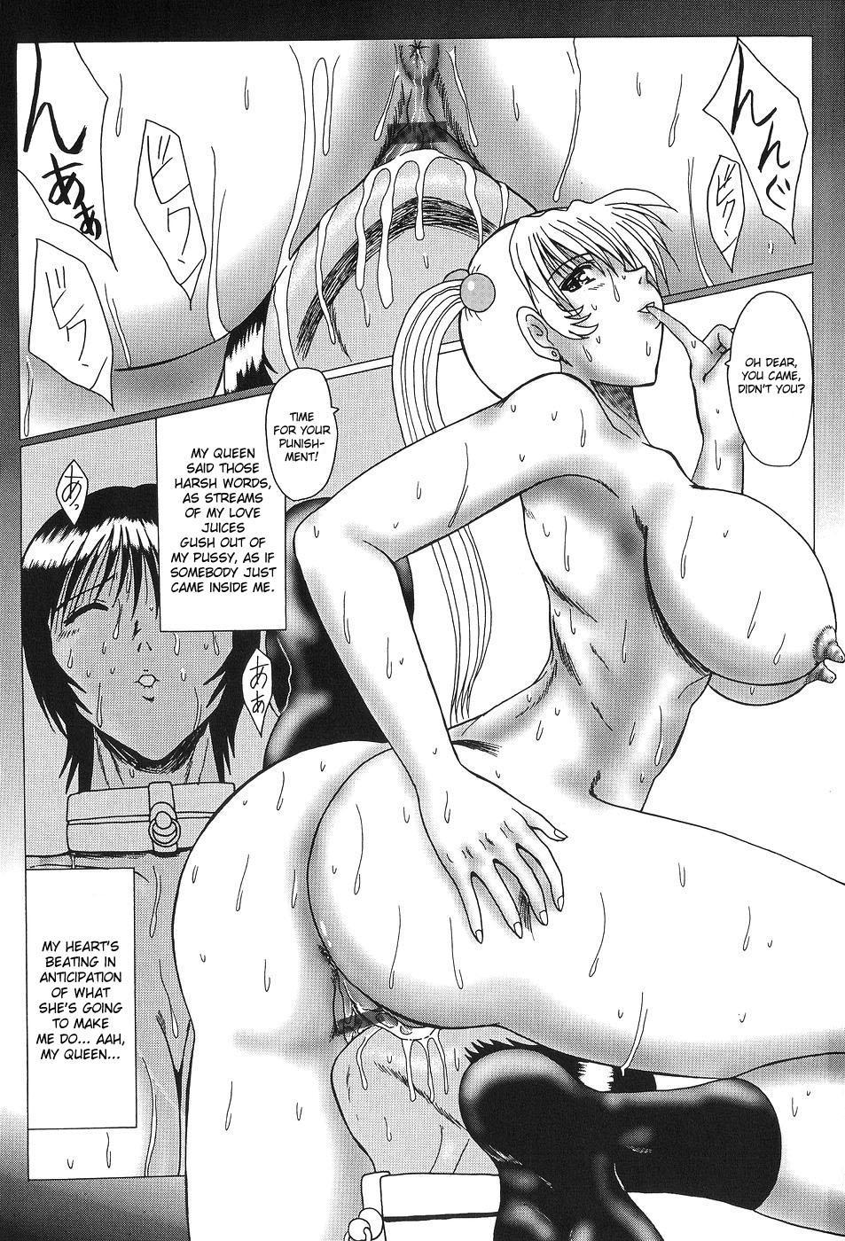 [Onibara] Roshutsu Mazo to Nikutai Joousama - Queen & Slave Ch. 1-5 [English] [desudesu] 75