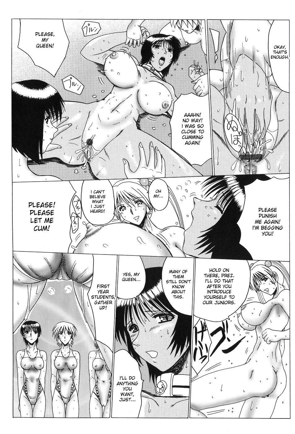 [Onibara] Roshutsu Mazo to Nikutai Joousama - Queen & Slave Ch. 1-5 [English] [desudesu] 79