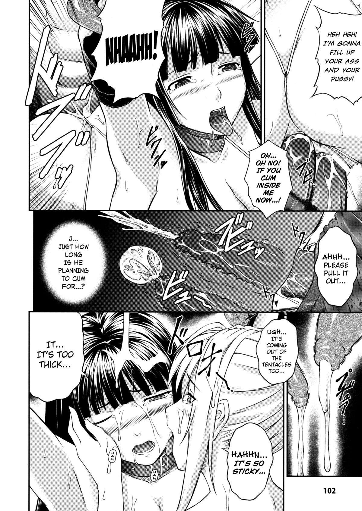 Sen Hime Madou Den Asuka & Shizuru 101
