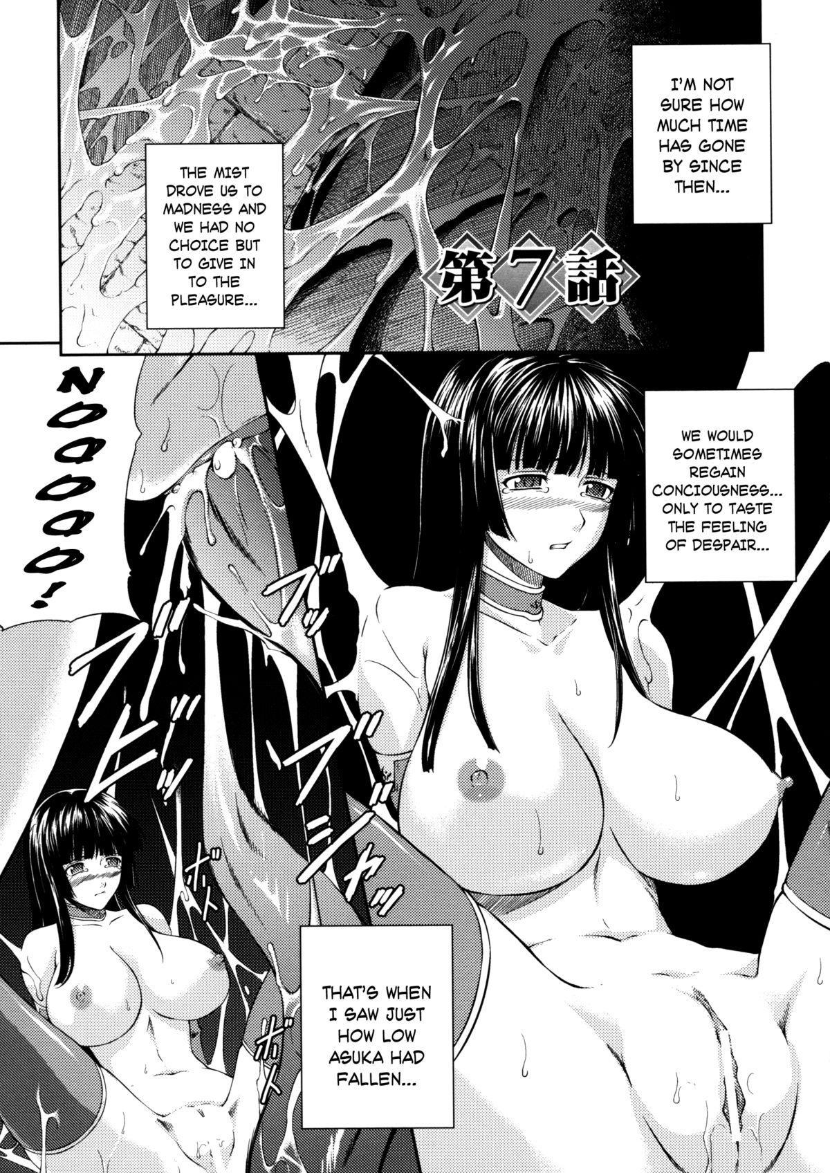 Sen Hime Madou Den Asuka & Shizuru 108