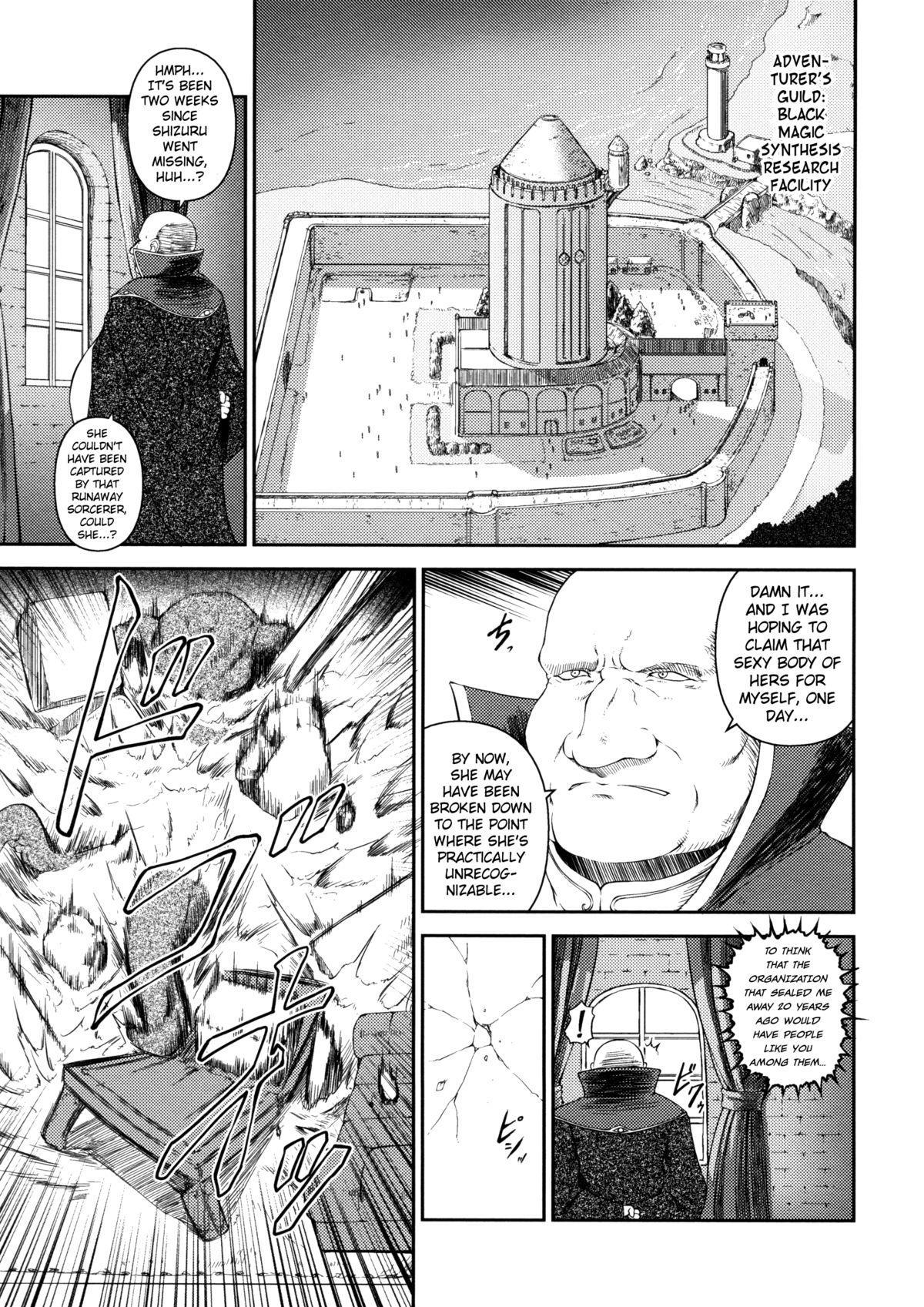Sen Hime Madou Den Asuka & Shizuru 114