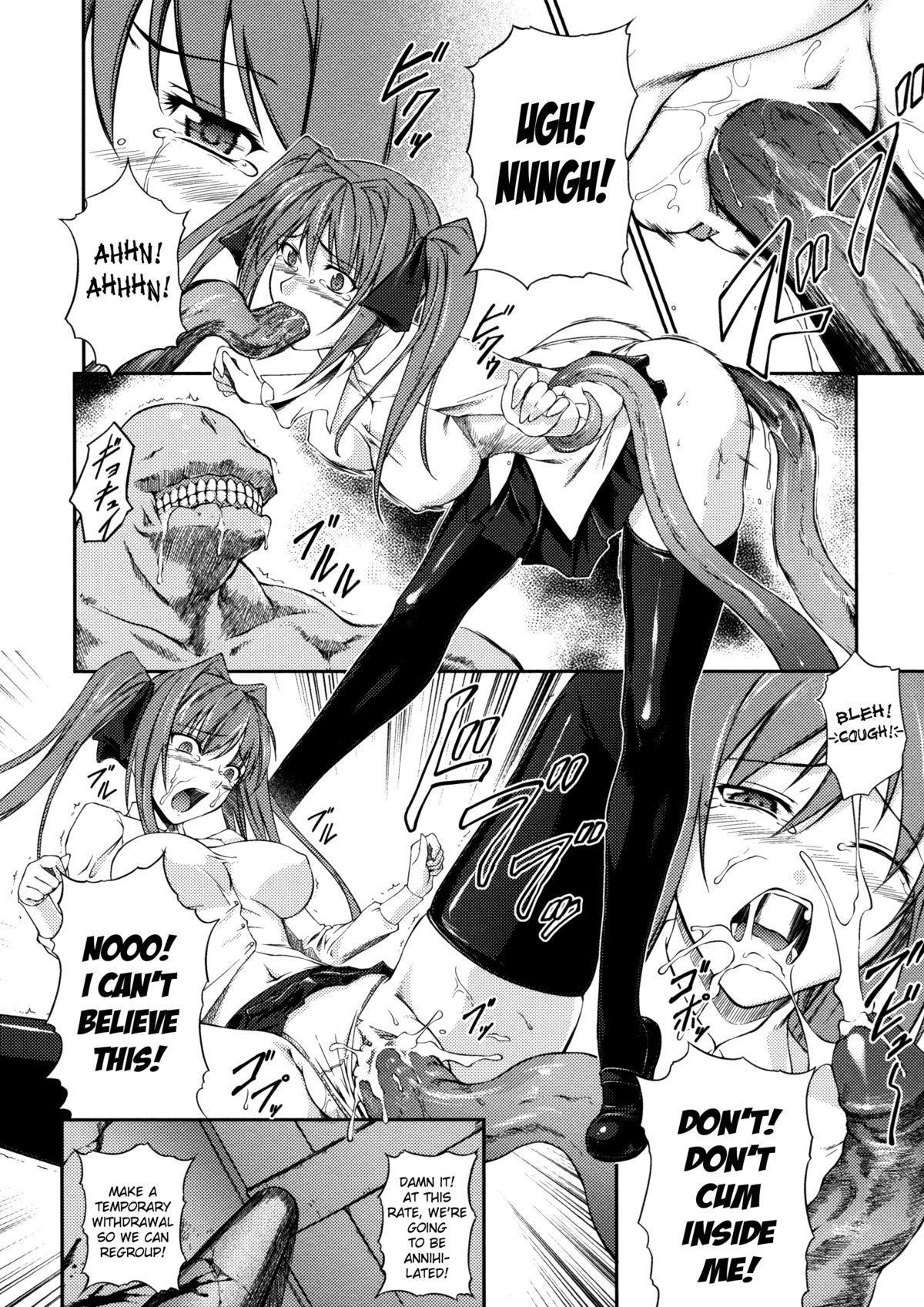 Sen Hime Madou Den Asuka & Shizuru 117