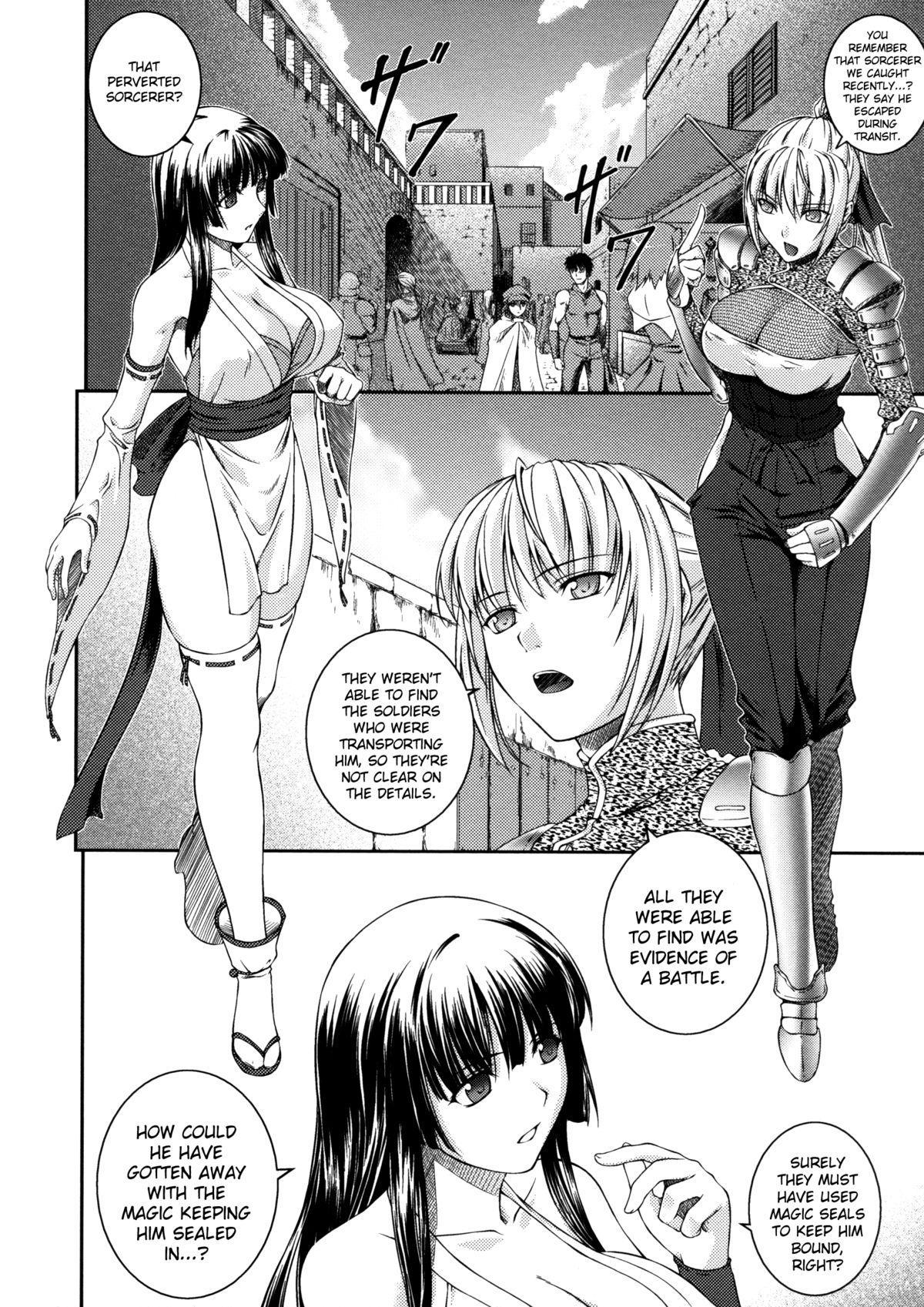 Sen Hime Madou Den Asuka & Shizuru 11