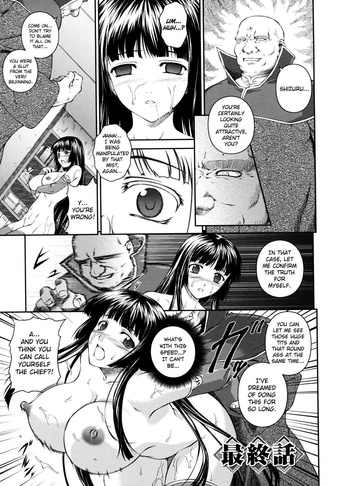 Sen Hime Madou Den Asuka & Shizuru 124