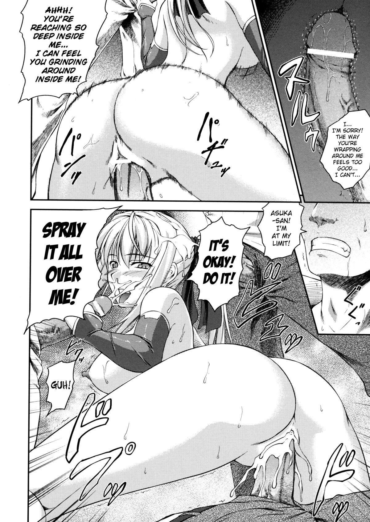 Sen Hime Madou Den Asuka & Shizuru 129