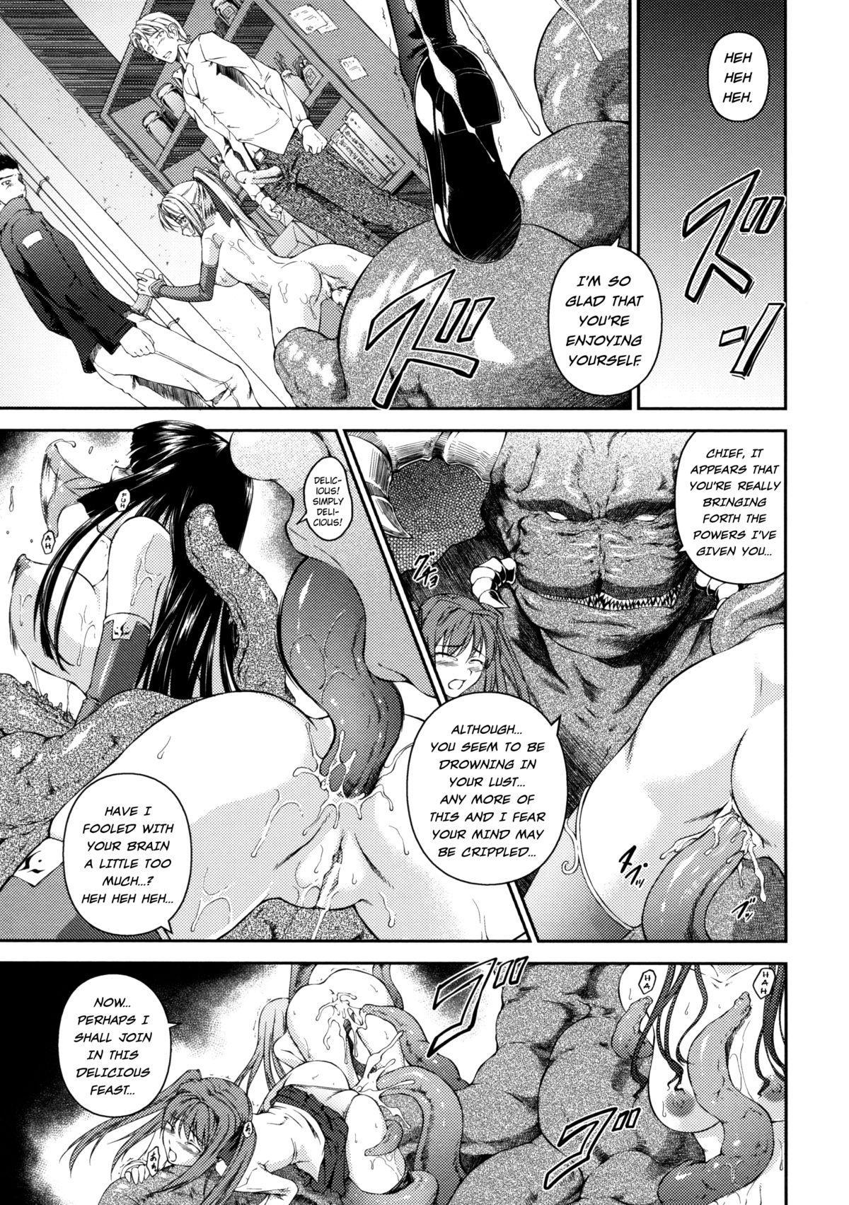 Sen Hime Madou Den Asuka & Shizuru 130