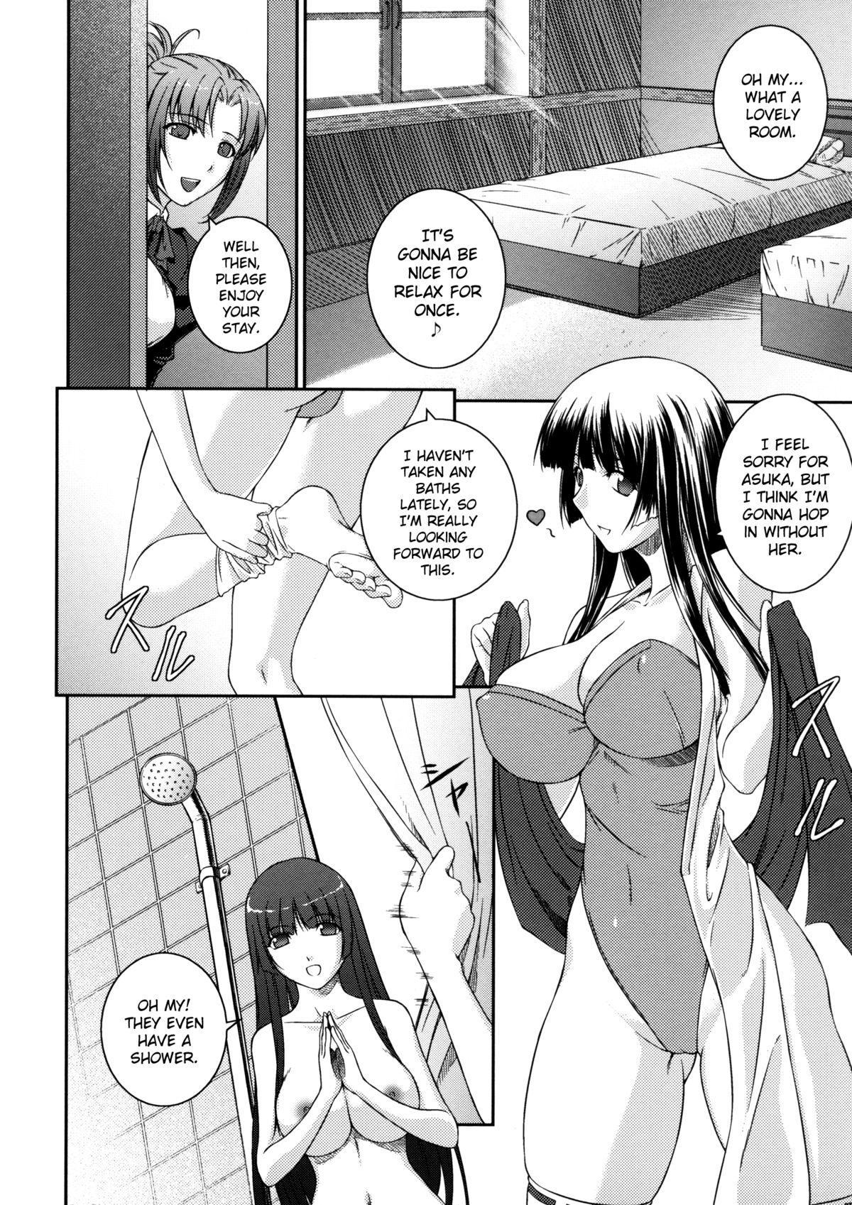 Sen Hime Madou Den Asuka & Shizuru 13