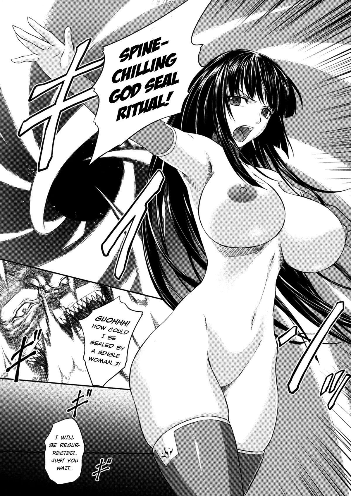 Sen Hime Madou Den Asuka & Shizuru 140