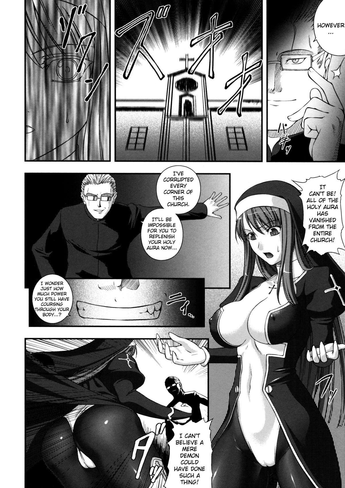Sen Hime Madou Den Asuka & Shizuru 147